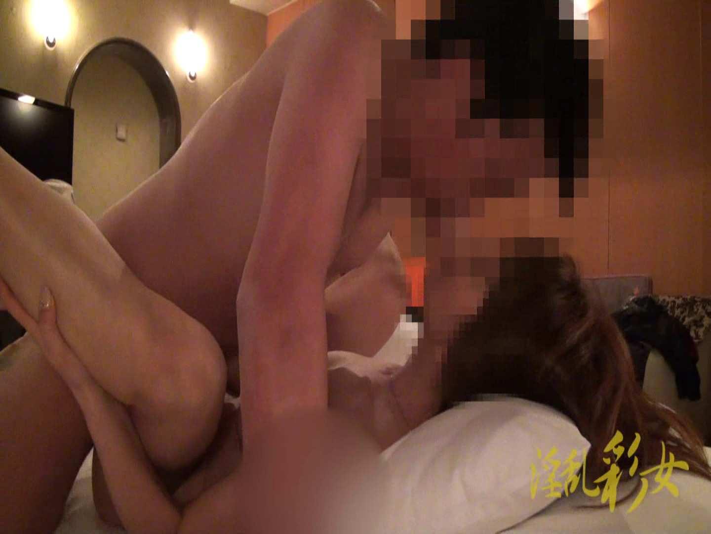 淫乱彩女麻優里 下着撮影&ハメ撮り 中出し ワレメ動画紹介 110pic 87