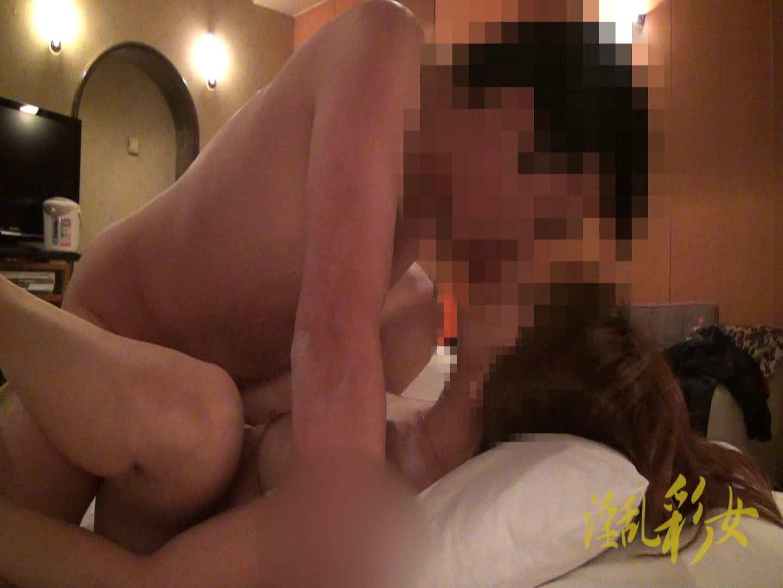 淫乱彩女麻優里 下着撮影&ハメ撮り 淫乱 オマンコ無修正動画無料 110pic 88