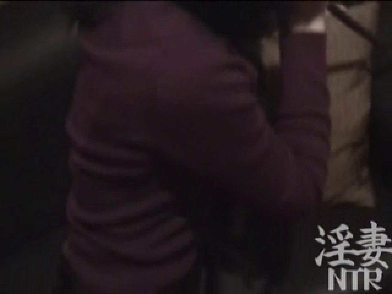 愛人Y子VOL.2 一般投稿 | 中出し  85pic 21