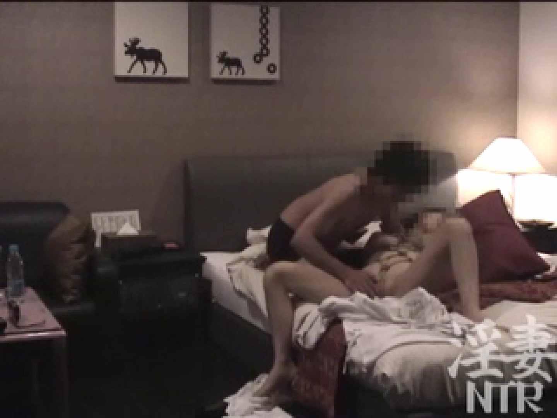 愛人Y子VOL.2 一般投稿  85pic 56