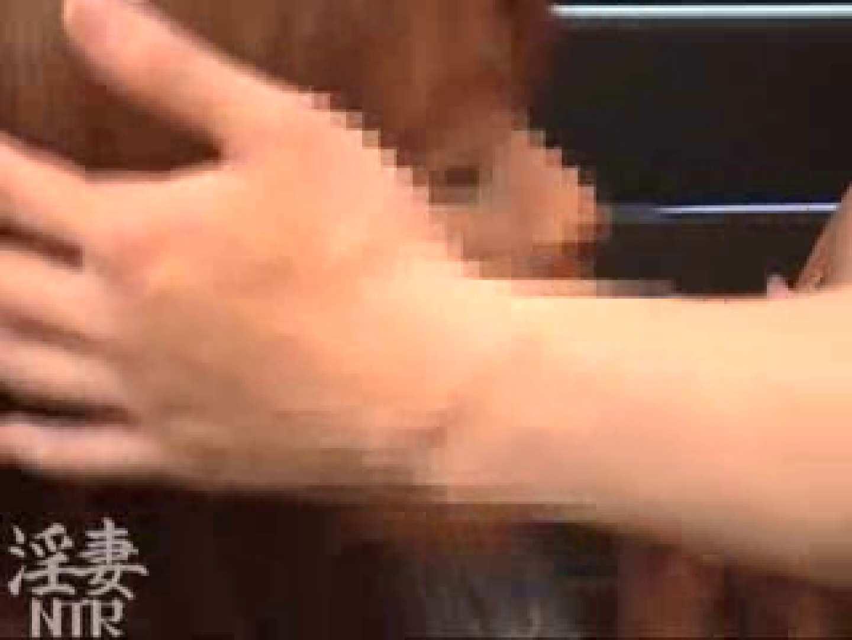 淫乱彩女 麻優里 28歳の単独男性の他人棒 他人棒 | 淫乱  100pic 51