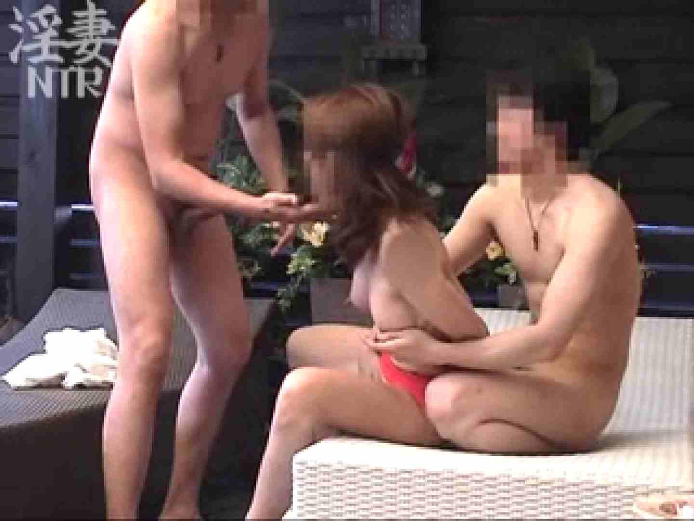 淫乱彩女 麻優里 28歳の単独男性の他人棒 他人棒 | 淫乱  100pic 75