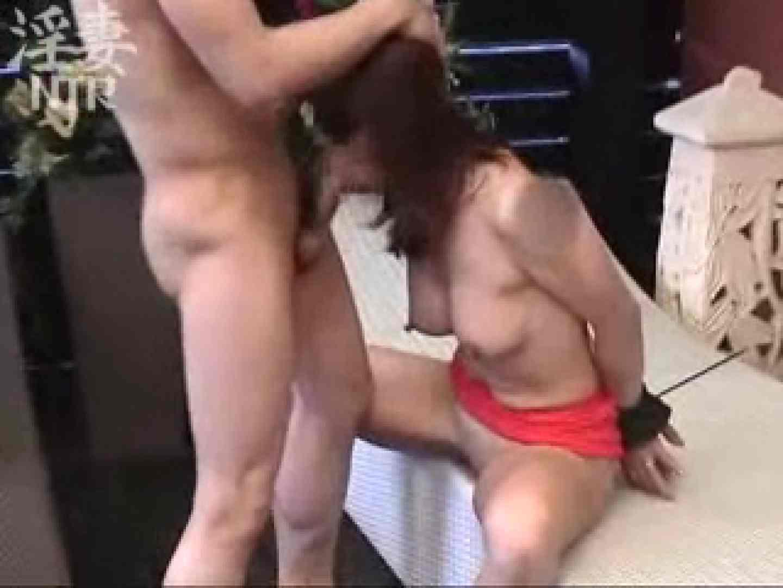 淫乱彩女 麻優里 28歳の単独男性の他人棒 他人棒 | 淫乱  100pic 83