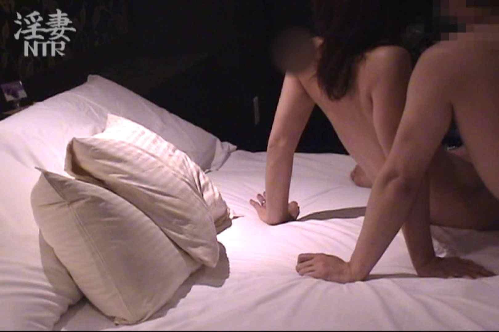 淫乱彩女 麻優里 28歳の単独男性の他人棒 2 一般投稿 AV無料 107pic 74