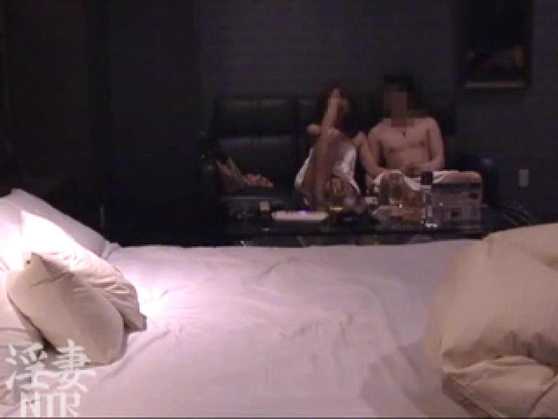 淫乱彩女 麻優里 28歳の単独男性の他人棒 3 他人棒  89pic 9