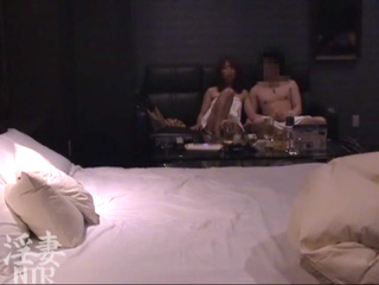 淫乱彩女 麻優里 28歳の単独男性の他人棒 3 他人棒  89pic 18