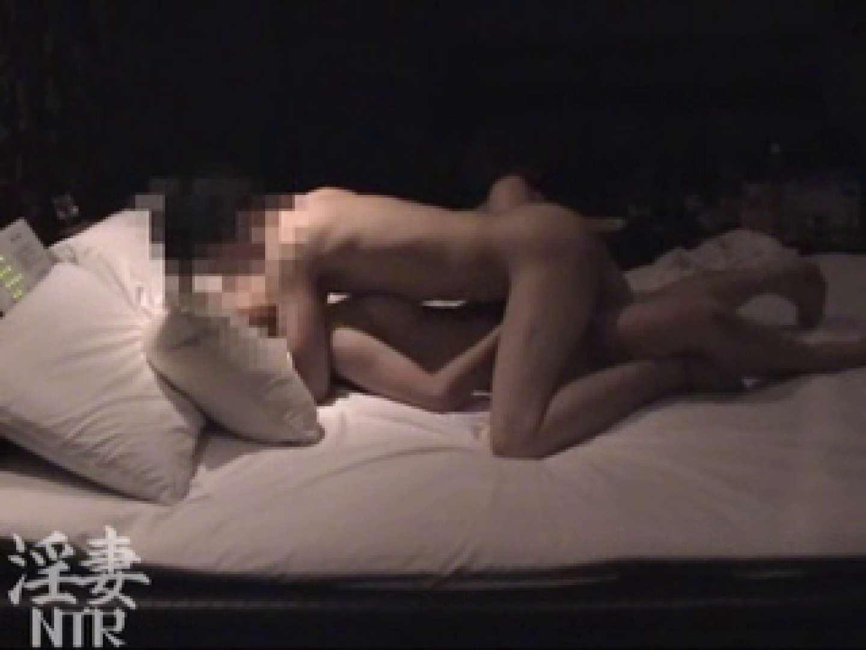 淫乱彩女 麻優里 28歳の単独男性の他人棒 3 淫乱 オマンコ動画キャプチャ 89pic 26
