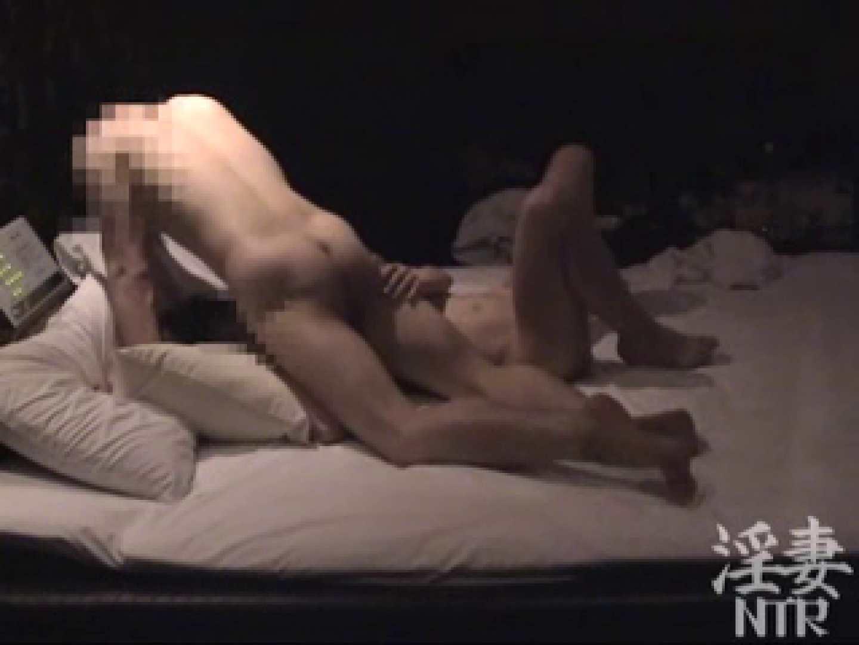 淫乱彩女 麻優里 28歳の単独男性の他人棒 3 淫乱 オマンコ動画キャプチャ 89pic 53