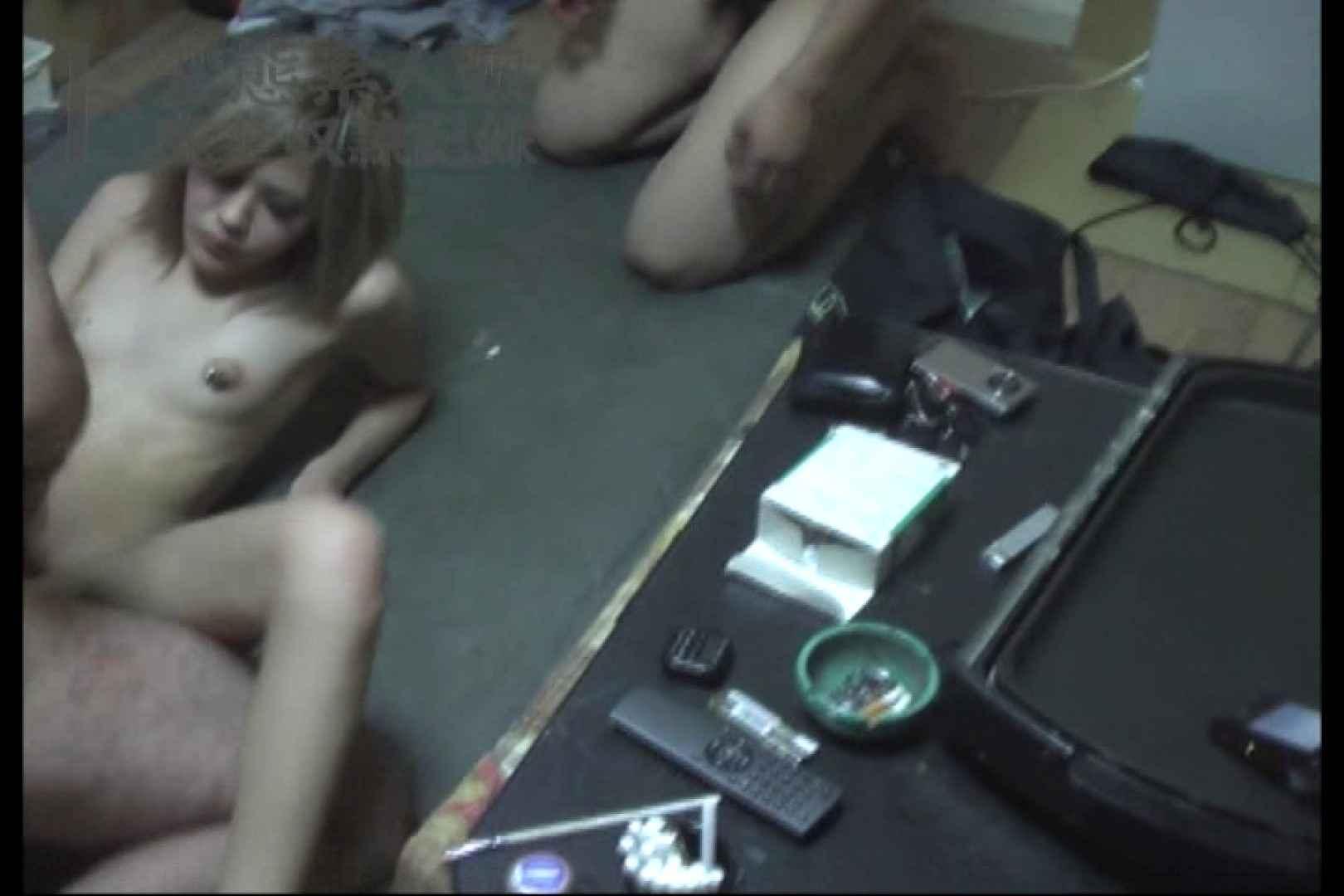 ド変態素人嬢完全奴隷記録 ~其の陸~後編 SEX映像 盗み撮り動画 93pic 10