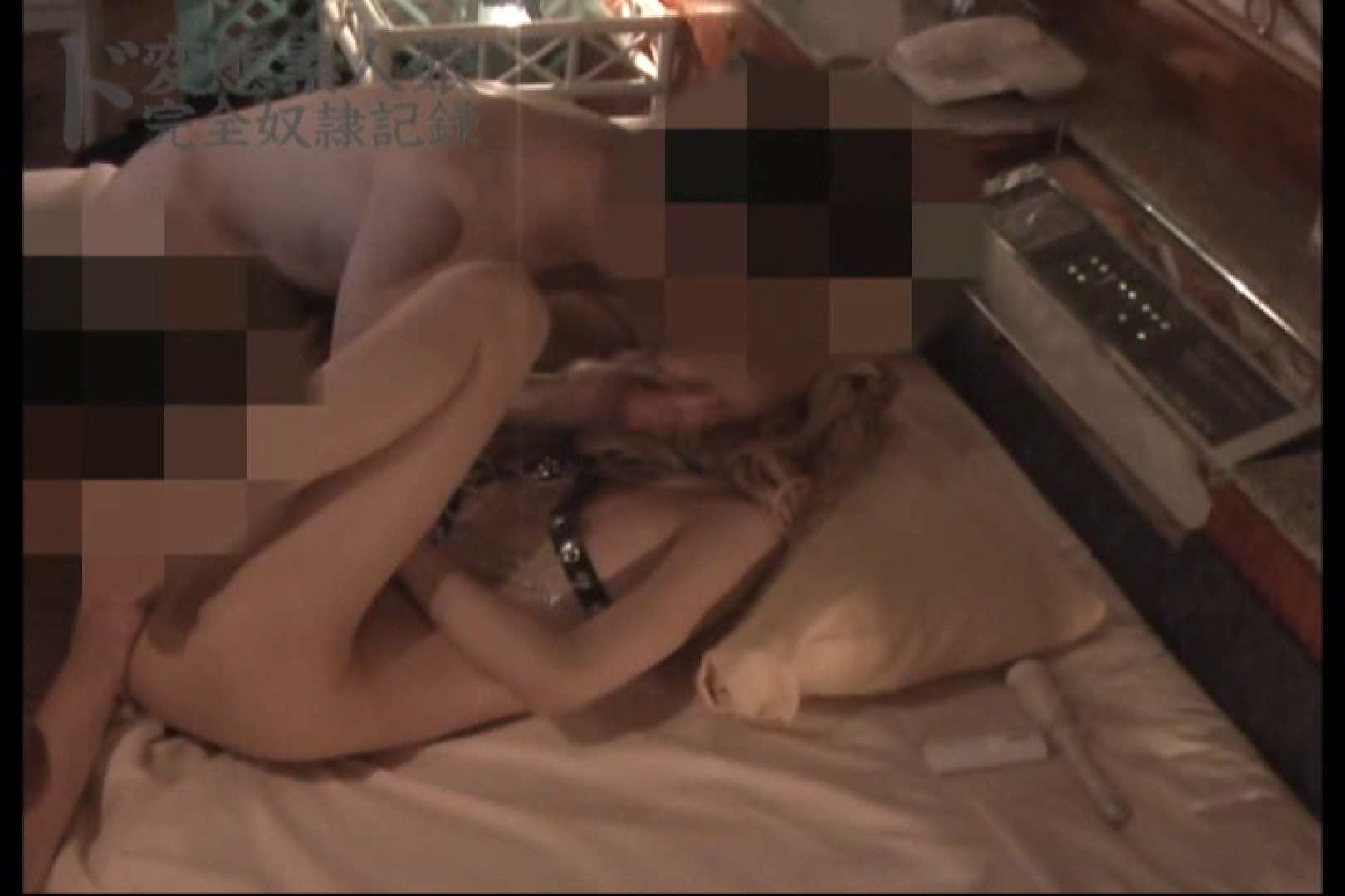 ド変態素人嬢完全奴隷記録 ~其の漆~ 一般投稿 おまんこ無修正動画無料 107pic 32