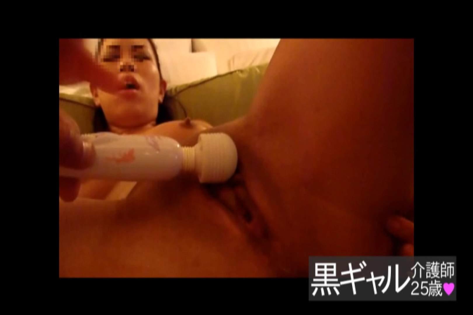 独占入手 従順M黒ギャル介護師25歳vol.5 エッチなOL | ギャルのエロ動画  78pic 71