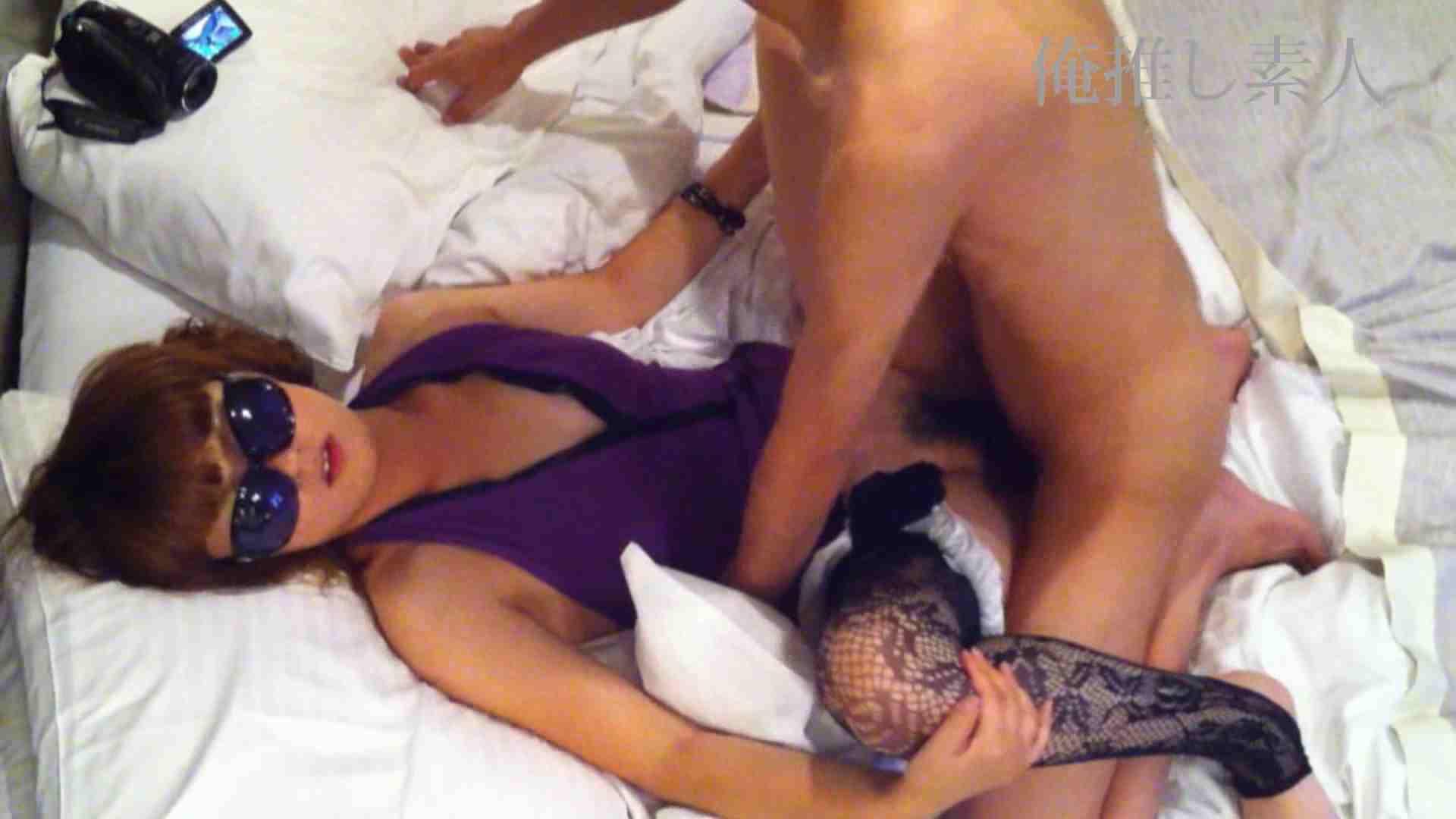俺推し素人 キャバクラ嬢26歳久美vol2 SEX映像 セックス画像 85pic 54