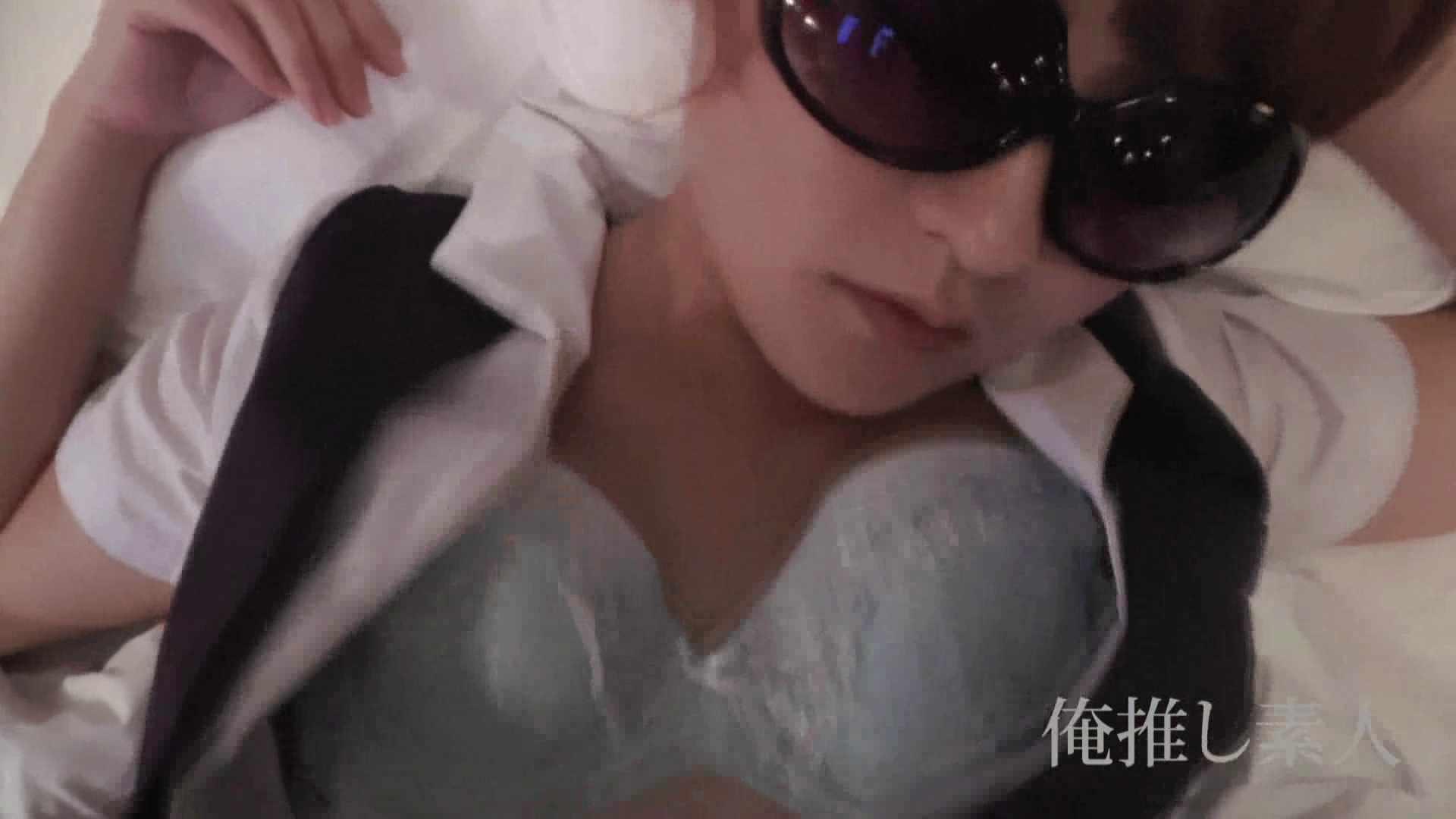 俺推し素人 キャバクラ嬢26歳久美vol3 投稿映像 セックス画像 93pic 52