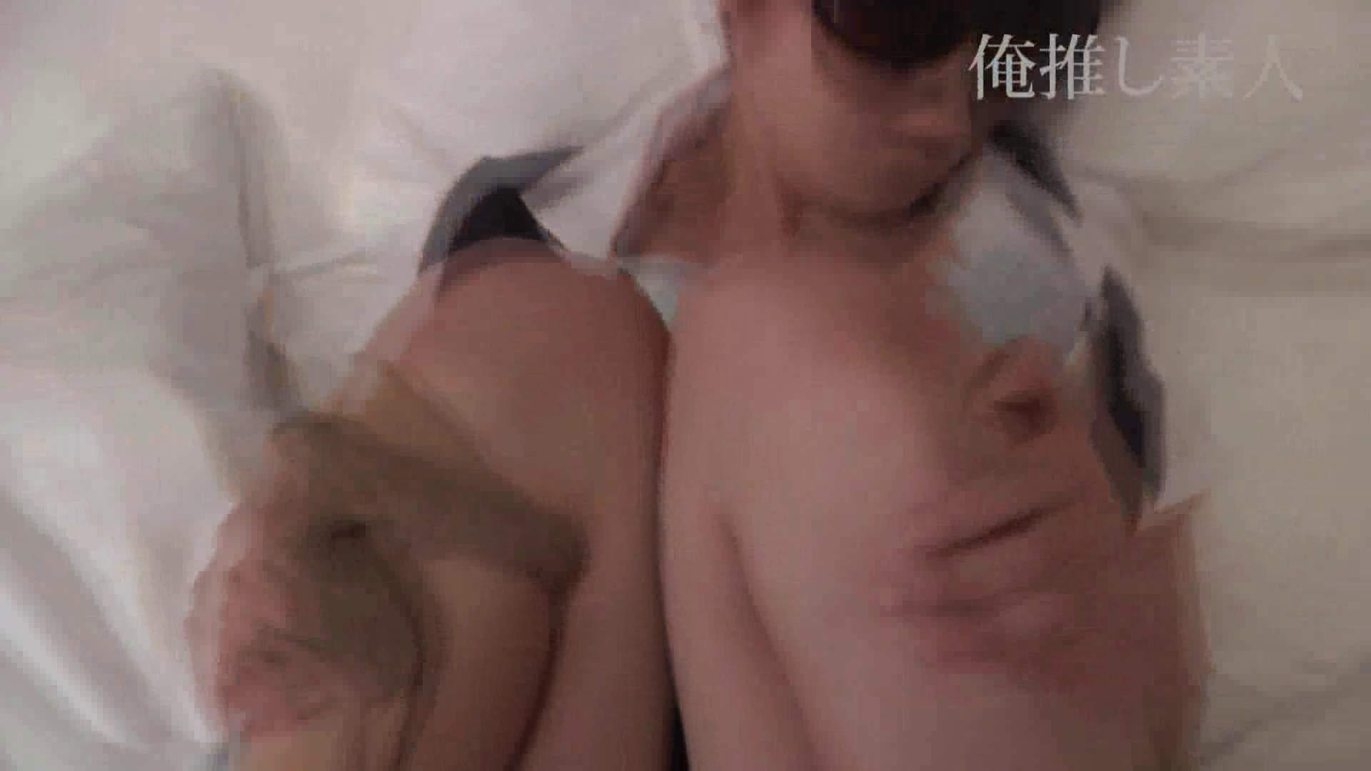 俺推し素人 キャバクラ嬢26歳久美vol3 投稿映像 セックス画像 93pic 70