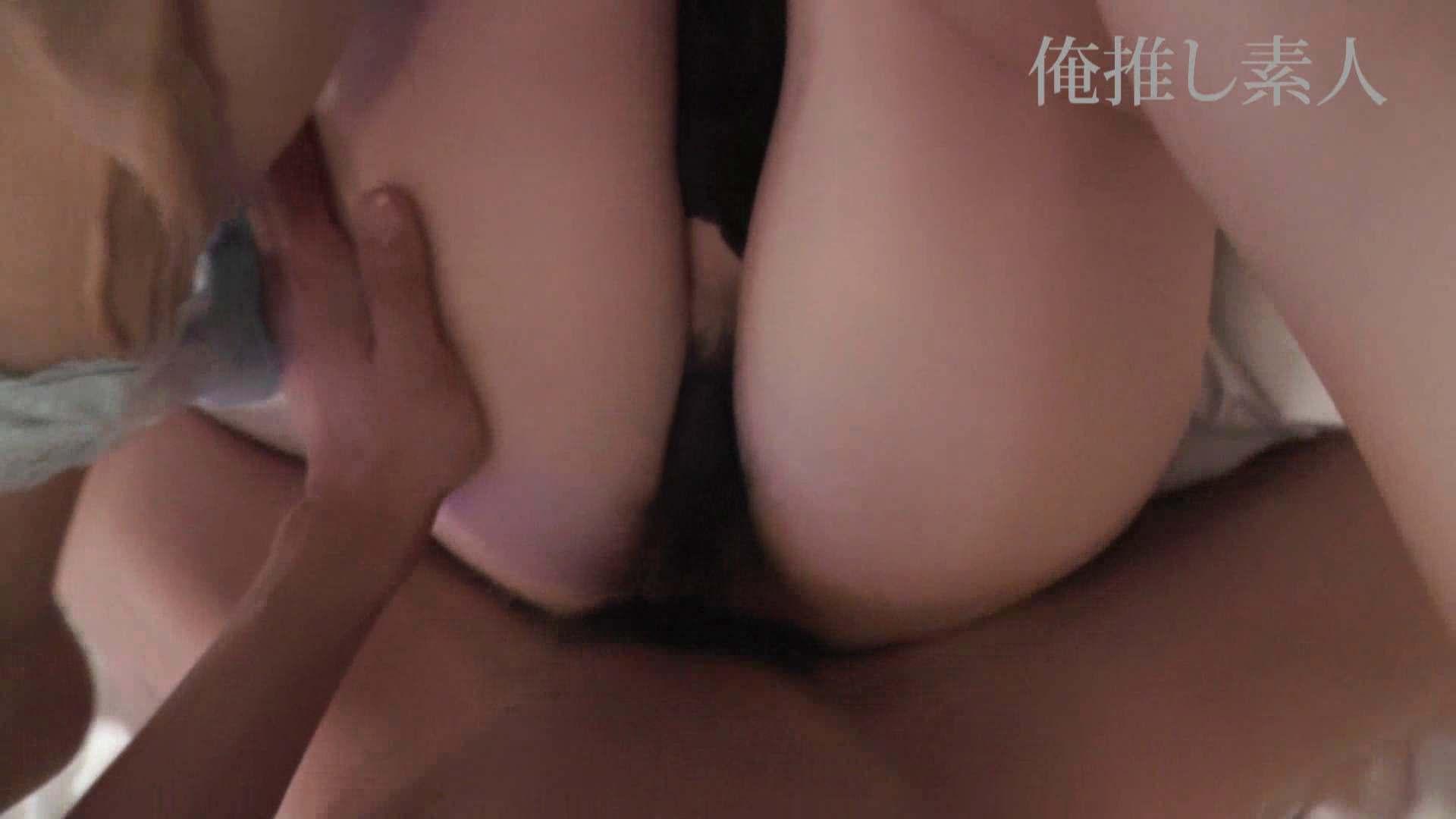 俺推し素人 キャバクラ嬢26歳久美vol3 投稿映像 セックス画像 93pic 76
