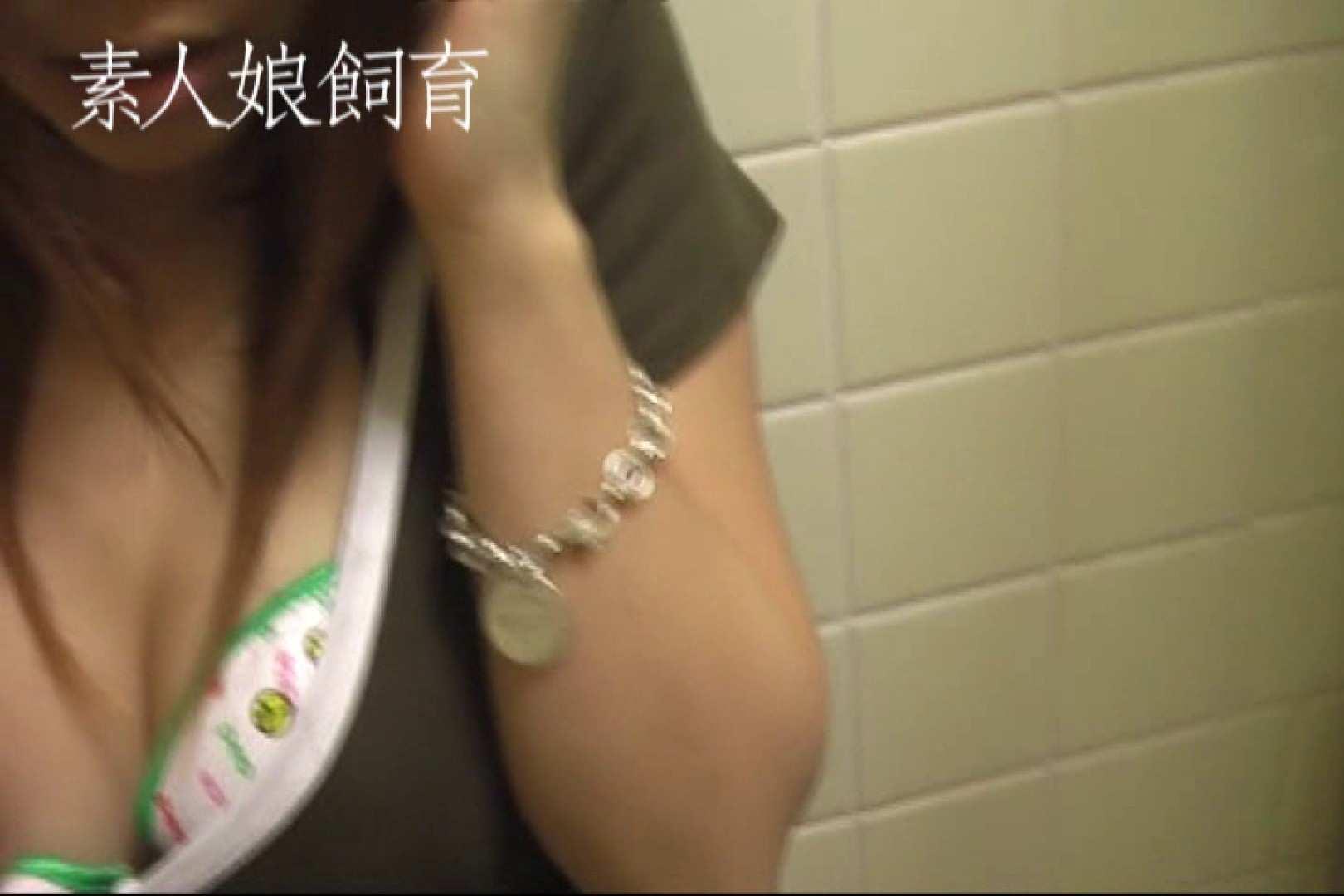 素人嬢飼育~お前の餌は他人棒~公衆トイレ 一般投稿 盗み撮り動画 49pic 2