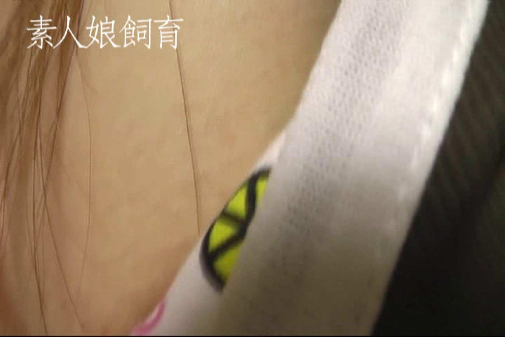 素人嬢飼育~お前の餌は他人棒~公衆トイレ 一般投稿 盗み撮り動画 49pic 7