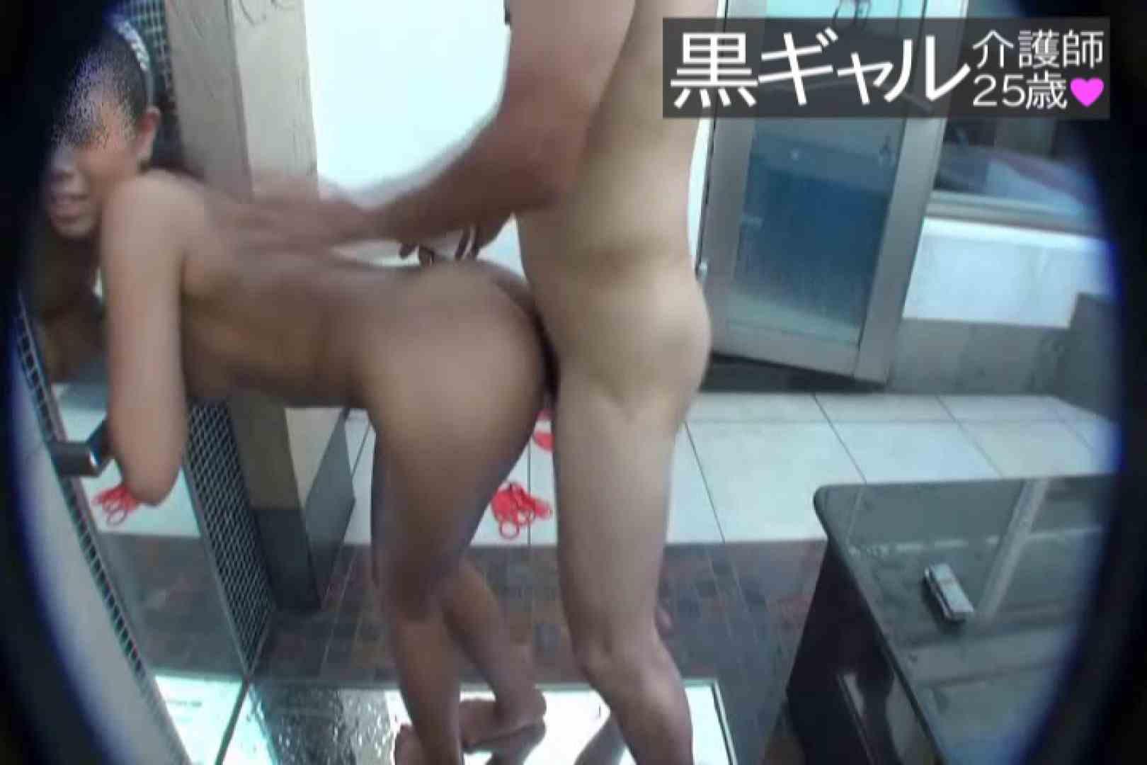 独占入手 従順M黒ギャル介護師25歳vol.6 ギャルのエロ動画 | 一般投稿  65pic 15