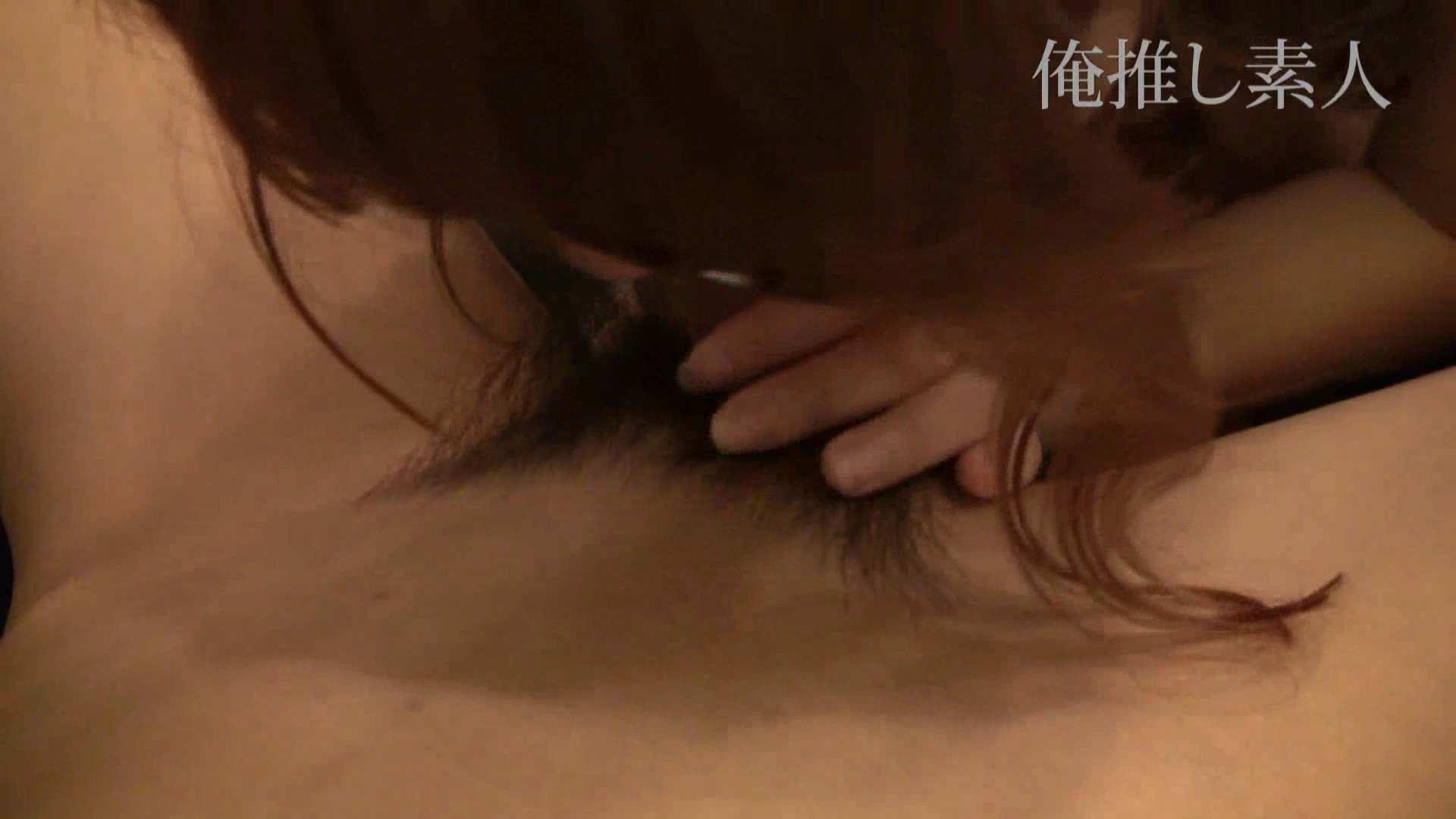 俺推し素人 キャバクラ嬢26歳久美vol4 一般投稿  93pic 63