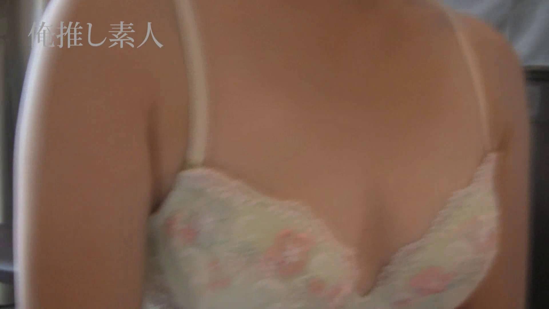 俺推し素人 キャバクラ嬢26歳久美vol5 SEX映像 | 一般投稿  98pic 11