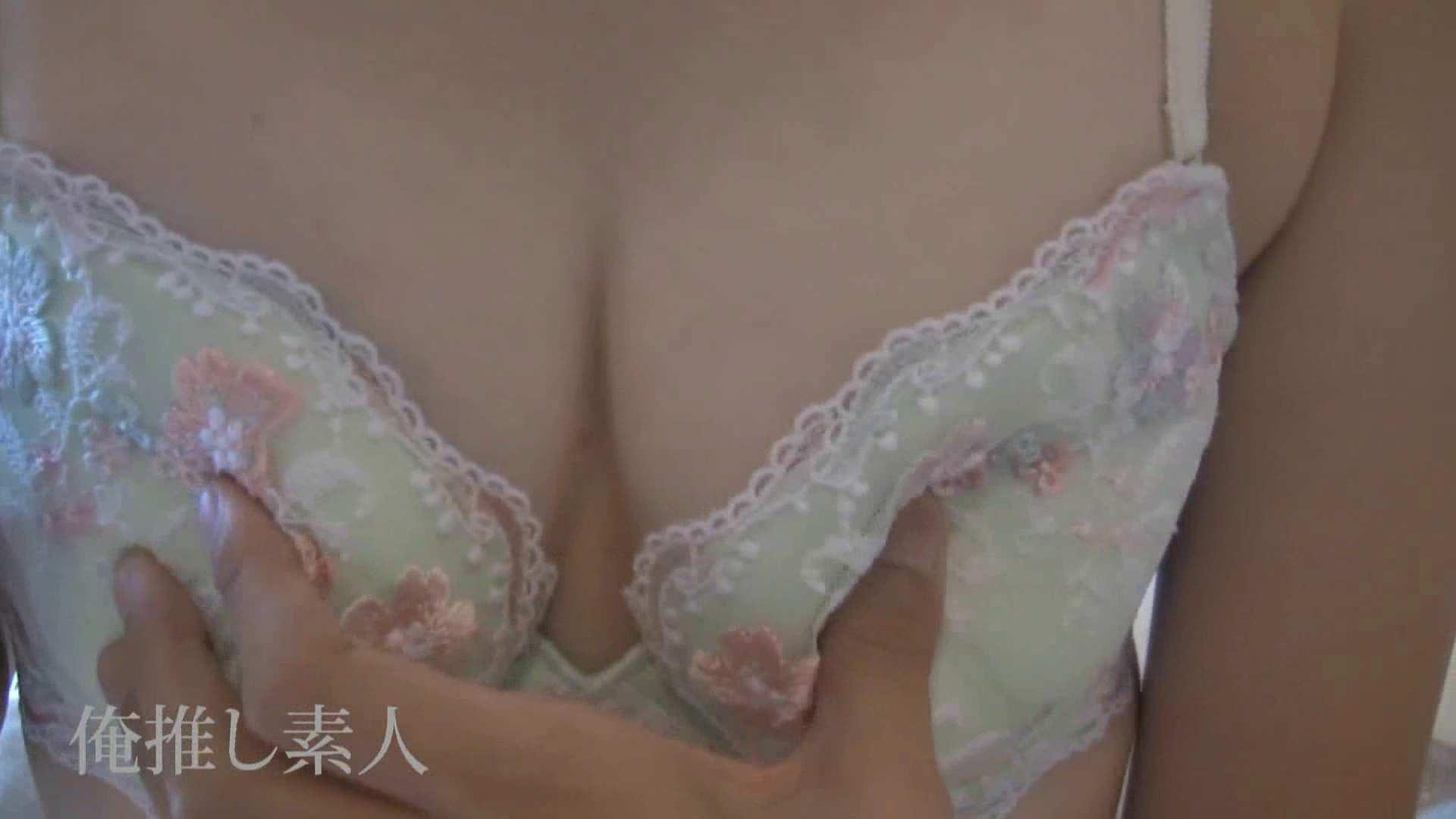 俺推し素人 キャバクラ嬢26歳久美vol5 SEX映像 | 一般投稿  98pic 26