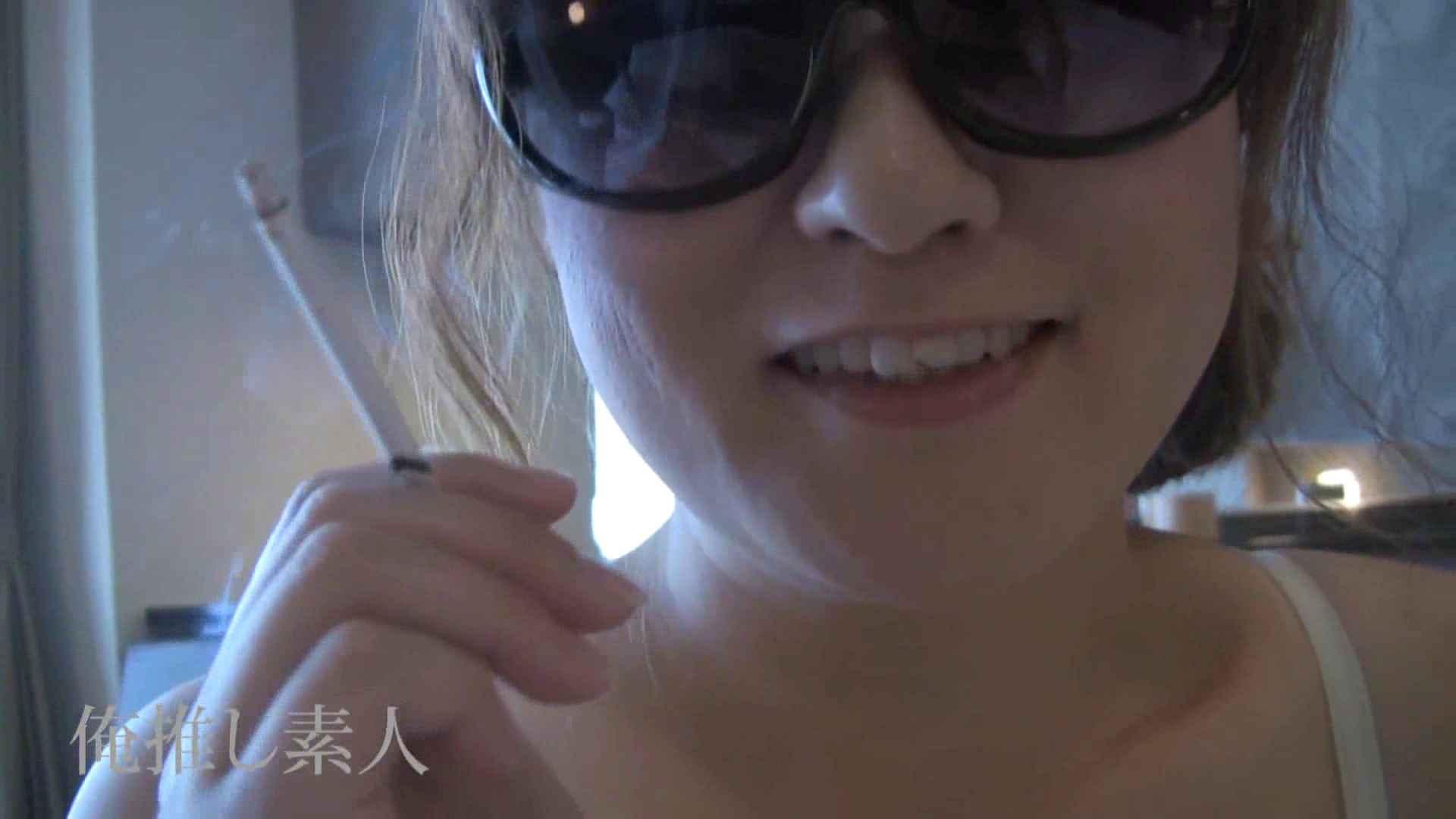 俺推し素人 キャバクラ嬢26歳久美vol5 セックス映像 盗み撮り動画 98pic 29