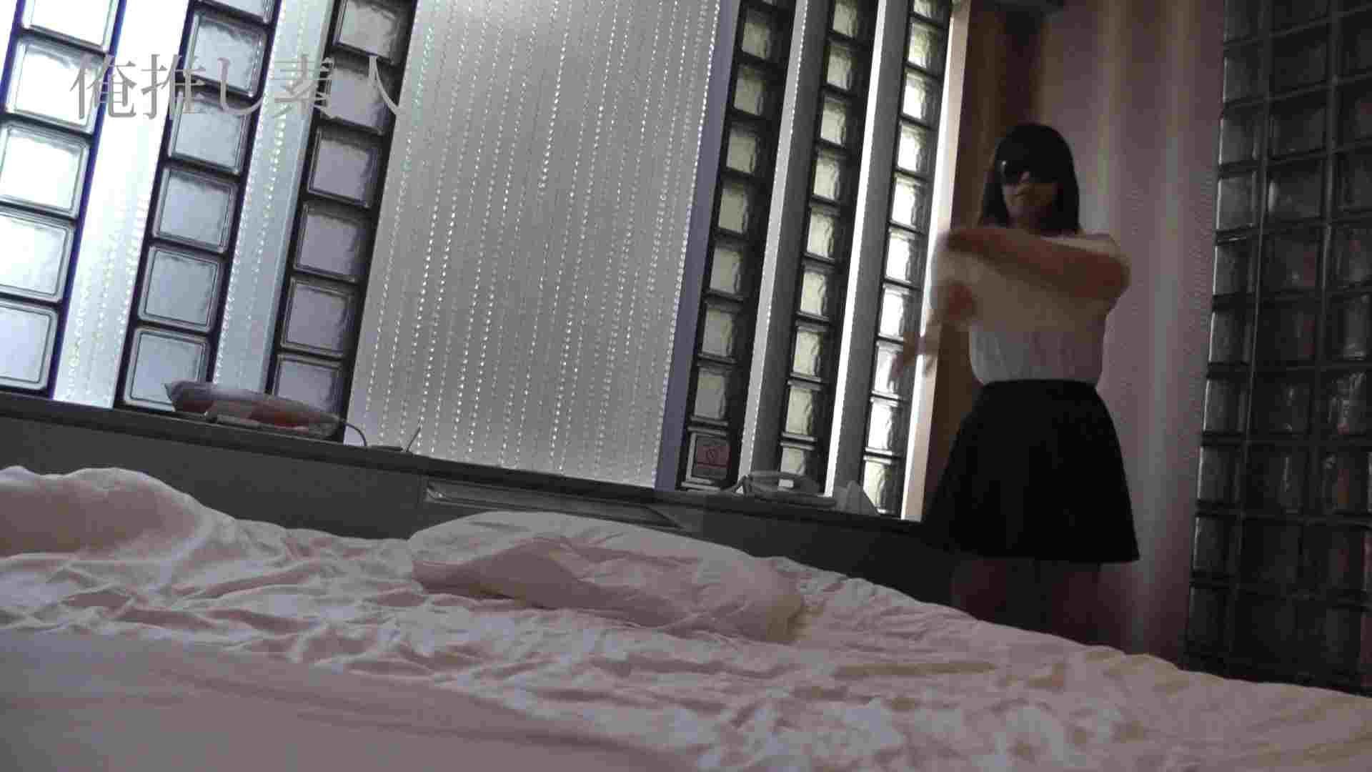 俺推し素人 EカップシングルマザーOL30歳瑤子vol4 一般投稿 ヌード画像 52pic 3