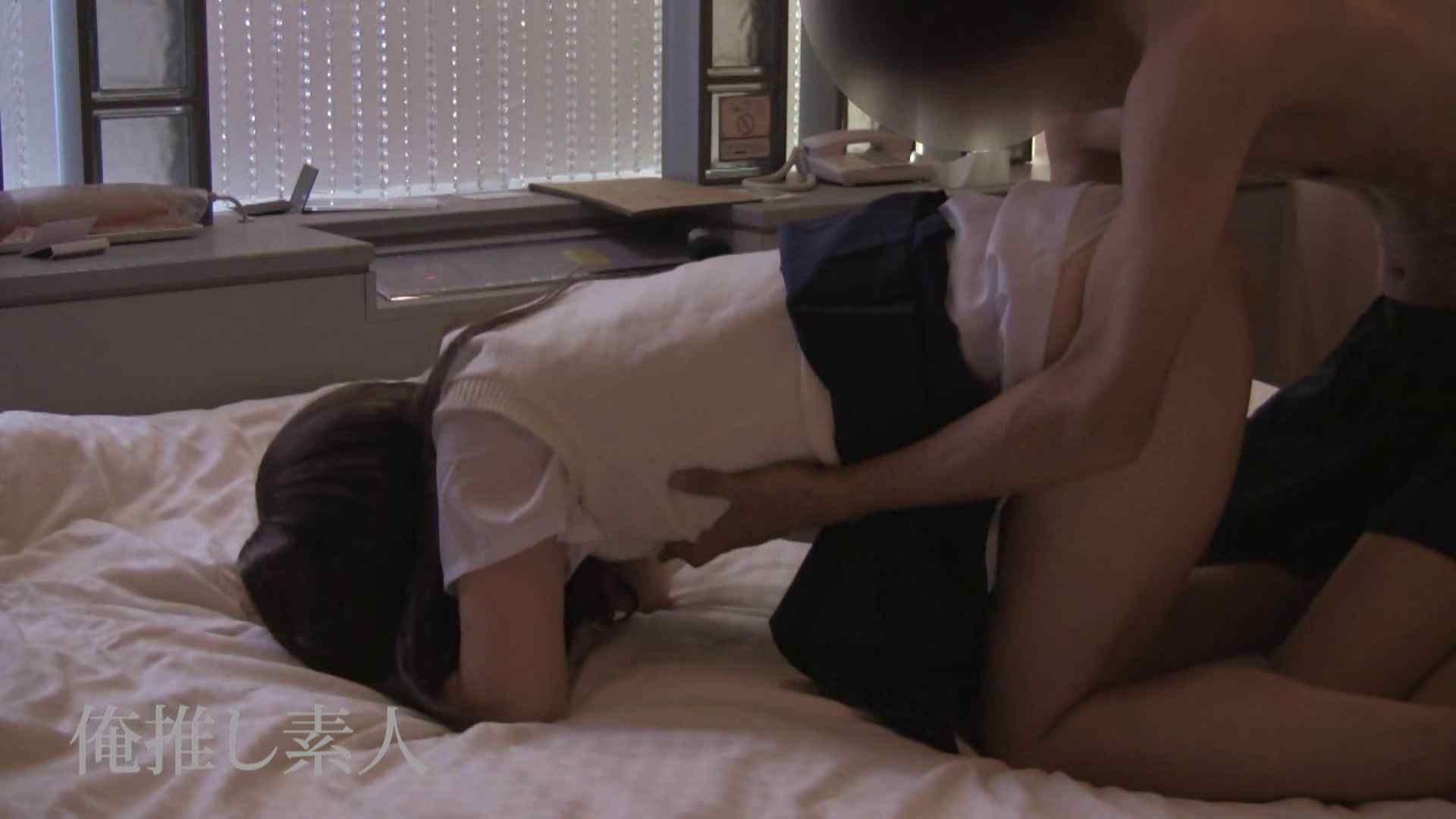 俺推し素人 EカップシングルマザーOL30歳瑤子vol4 エッチな人妻 オマンコ動画キャプチャ 52pic 14