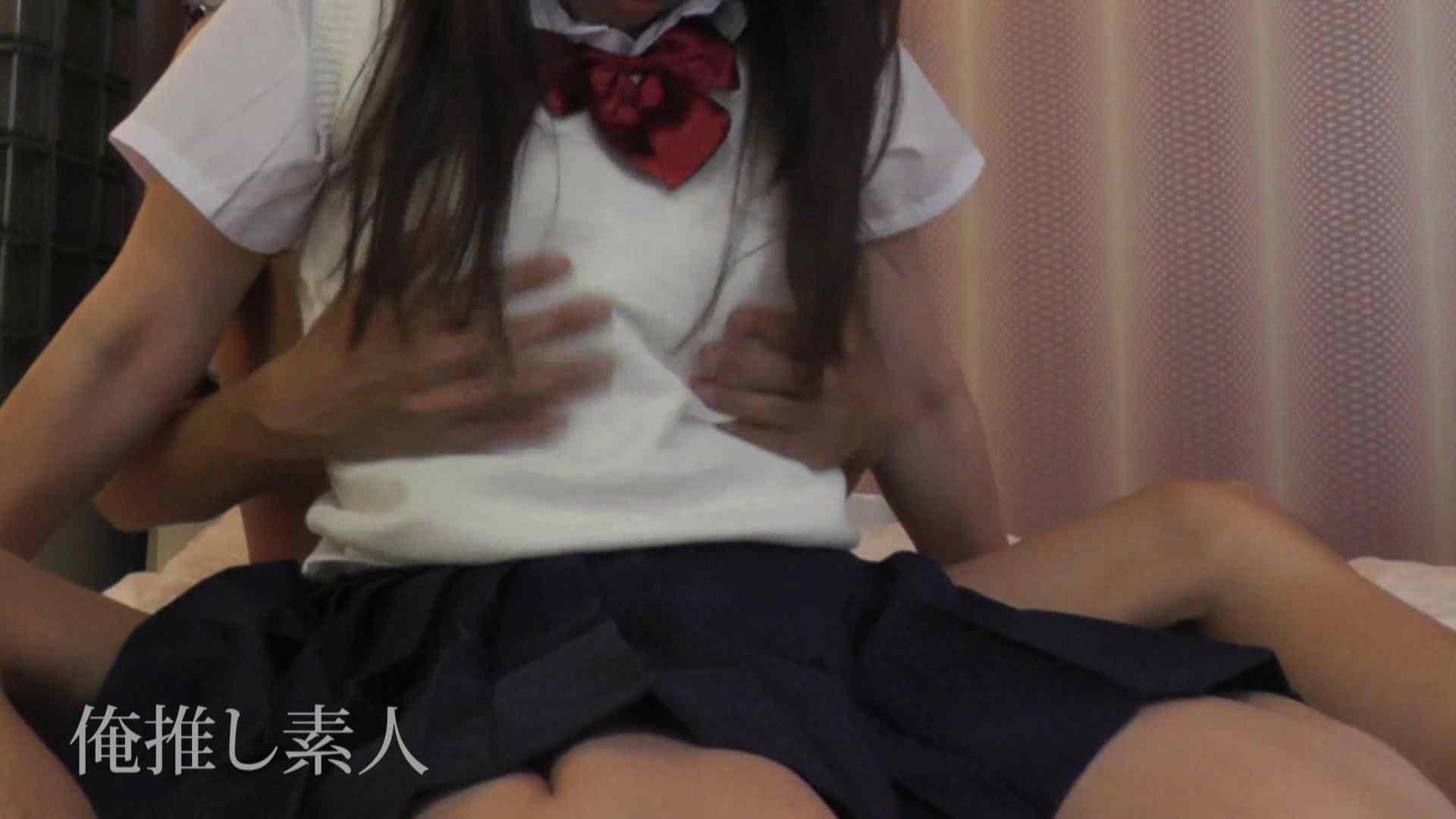 俺推し素人 EカップシングルマザーOL30歳瑤子vol4 エッチなOL オマンコ動画キャプチャ 52pic 17