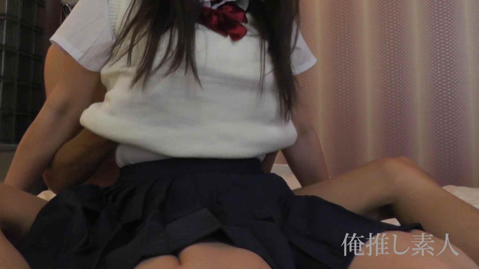 俺推し素人 EカップシングルマザーOL30歳瑤子vol4 一般投稿 ヌード画像 52pic 18