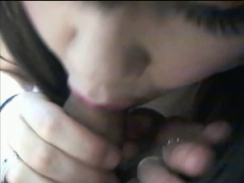 ガチンコ!!激カワギャル限定個人ハメ撮りセフレ編Vol.05 ギャルのエロ動画 盗撮動画紹介 62pic 45