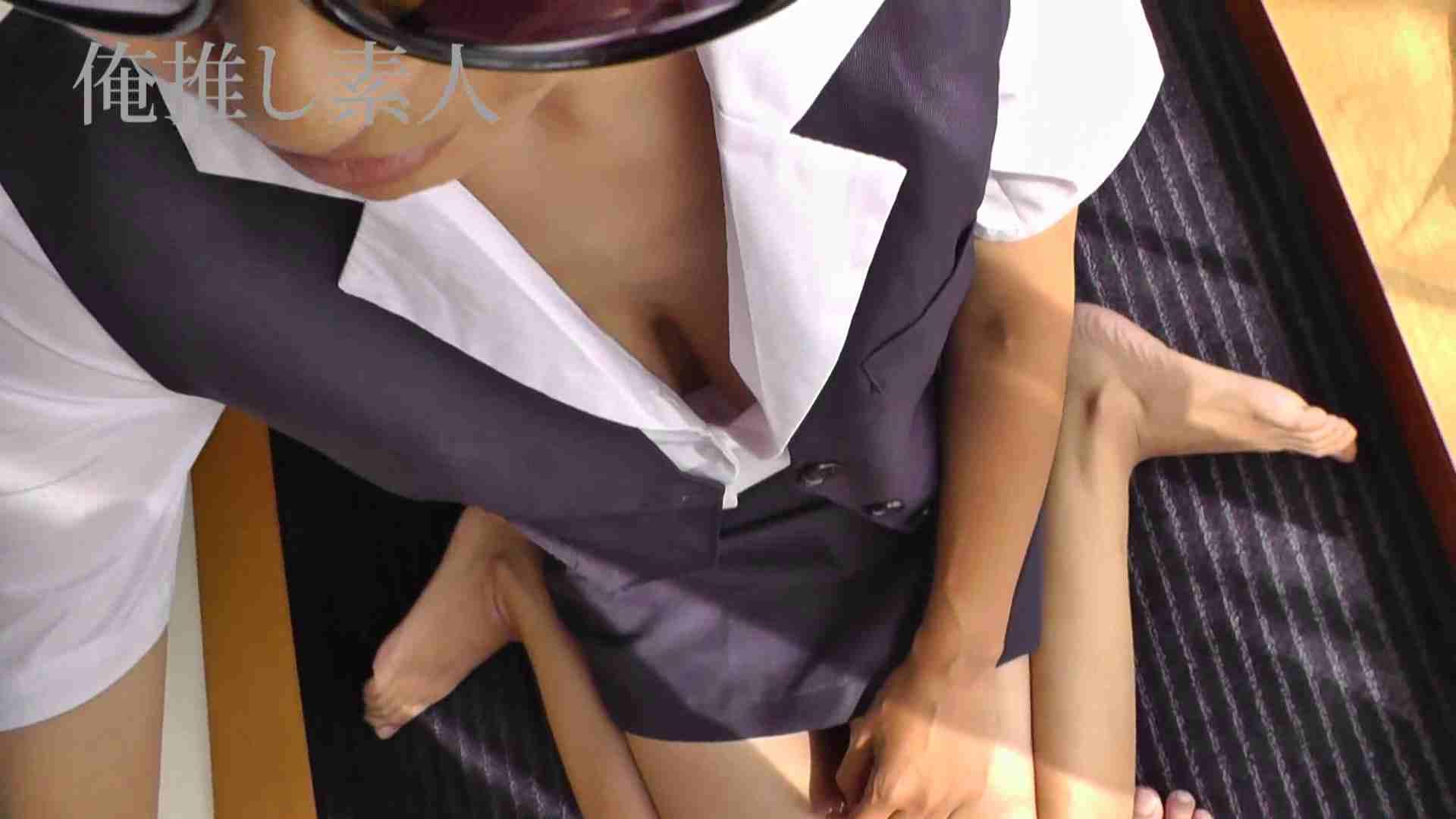 俺推し素人 30代人妻熟女キャバ嬢雫 コスプレ ワレメ動画紹介 106pic 38