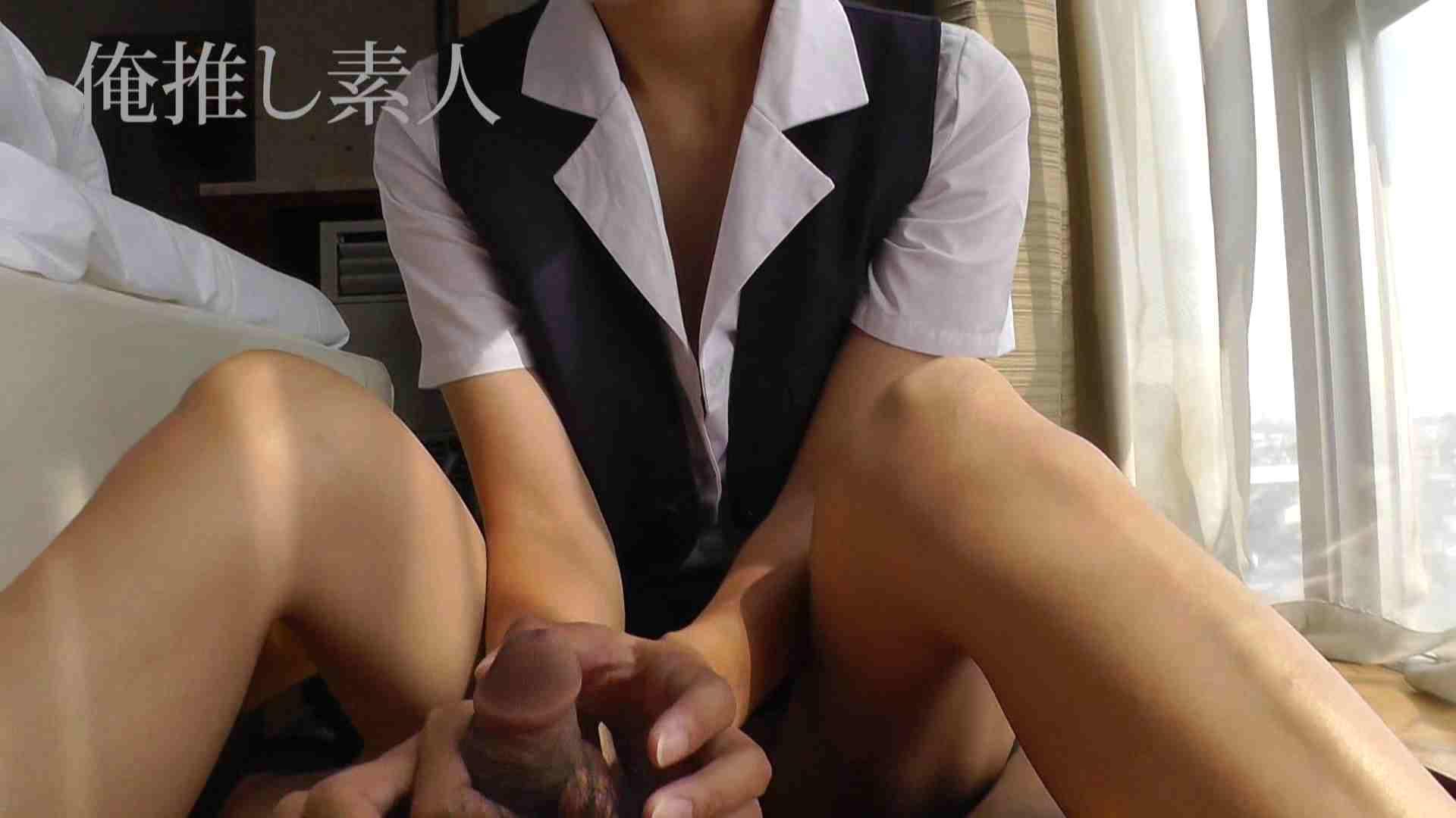 俺推し素人 30代人妻熟女キャバ嬢雫 エッチな熟女 盗み撮り動画 106pic 44