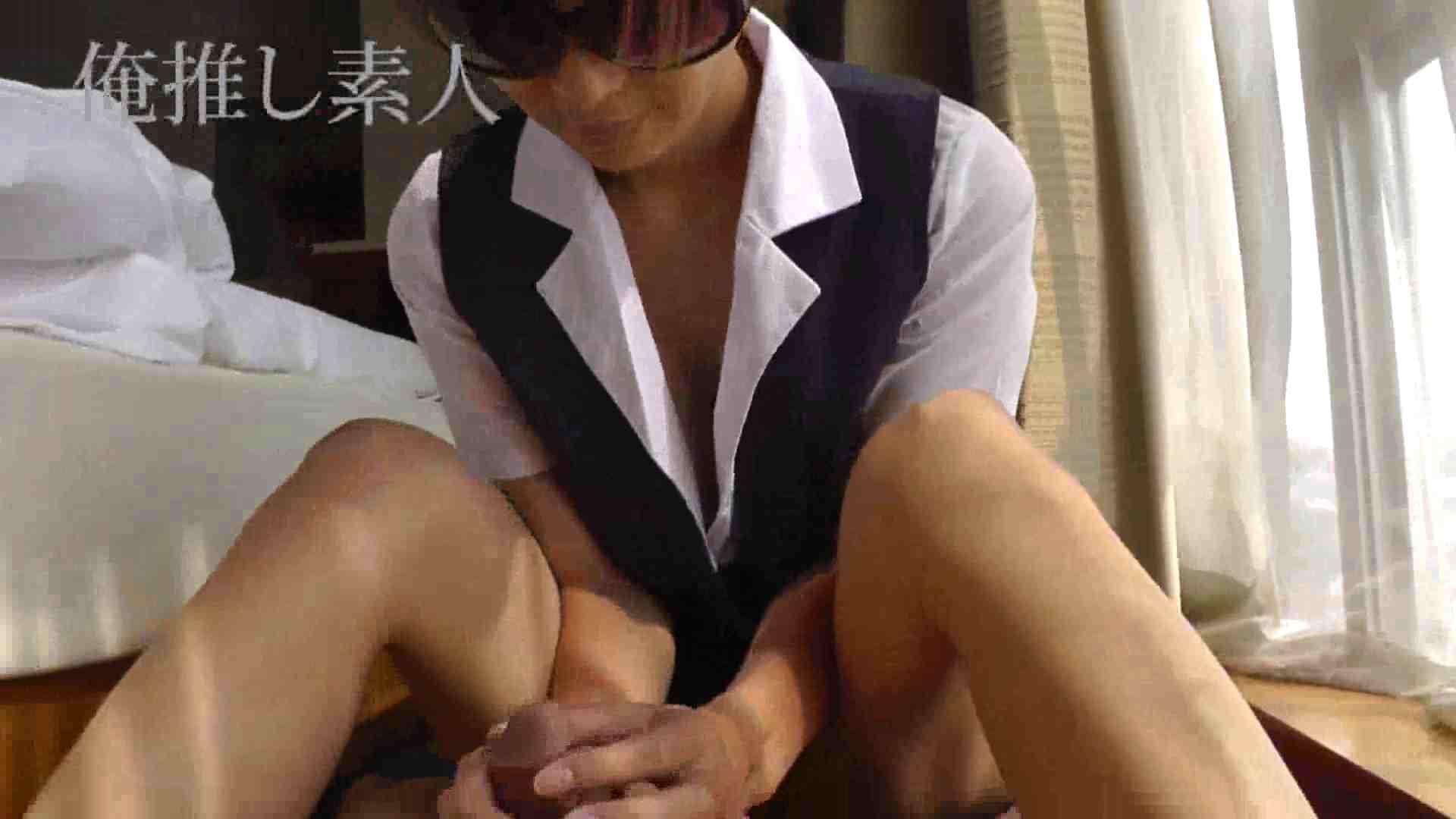 俺推し素人 30代人妻熟女キャバ嬢雫 エッチな人妻 われめAV動画紹介 106pic 45