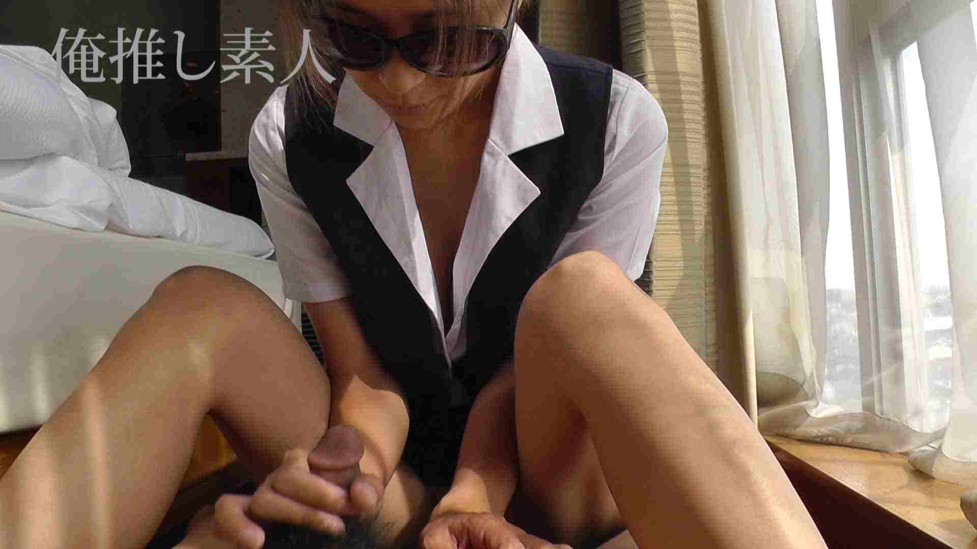 俺推し素人 30代人妻熟女キャバ嬢雫 コスプレ ワレメ動画紹介 106pic 46