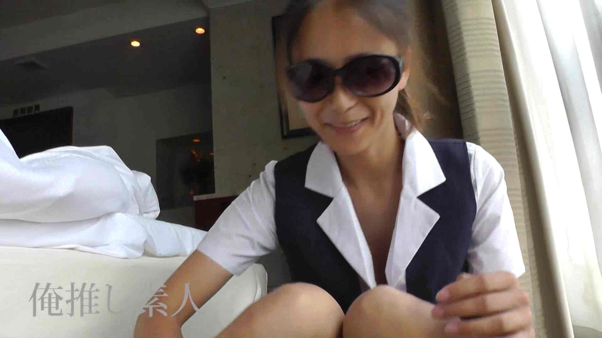 俺推し素人 30代人妻熟女キャバ嬢雫 エッチな熟女 盗み撮り動画 106pic 60