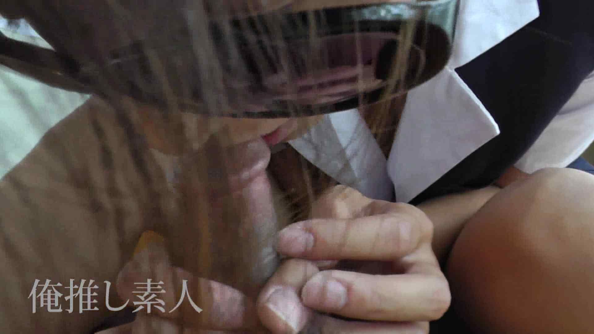 俺推し素人 30代人妻熟女キャバ嬢雫 エッチなキャバ嬢 おまんこ無修正動画無料 106pic 63