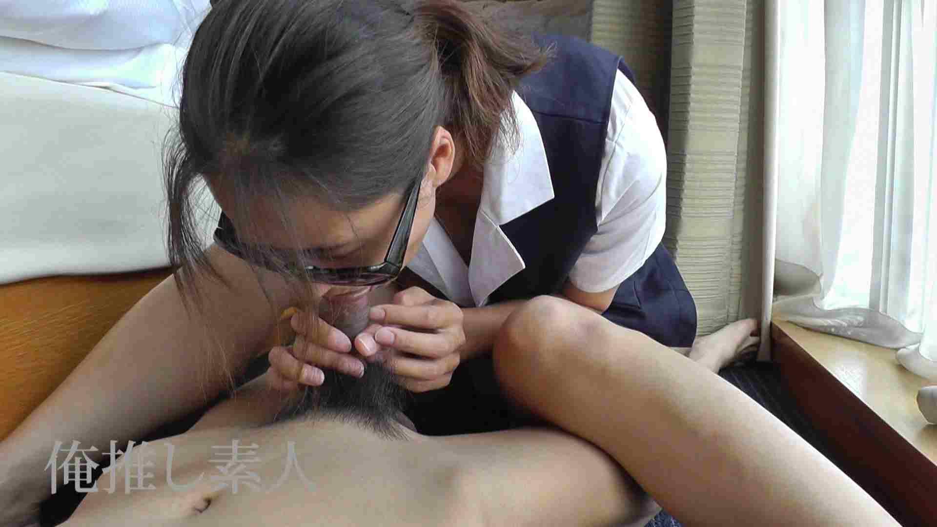 俺推し素人 30代人妻熟女キャバ嬢雫 おっぱい特集  106pic 64
