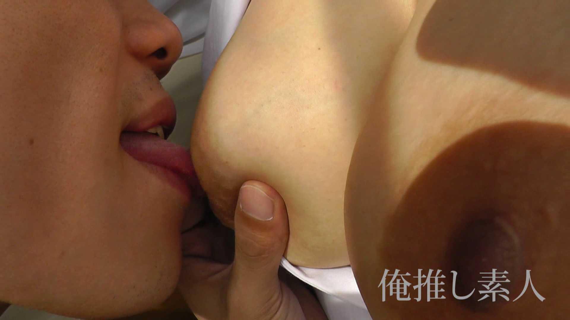 俺推し素人 30代人妻熟女キャバ嬢雫 おっぱい特集  106pic 104