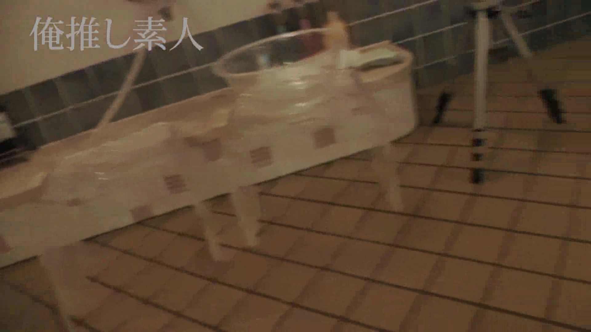 俺推し素人 30代人妻熟女キャバ嬢雫Vol.02 エッチなキャバ嬢 セックス画像 63pic 20