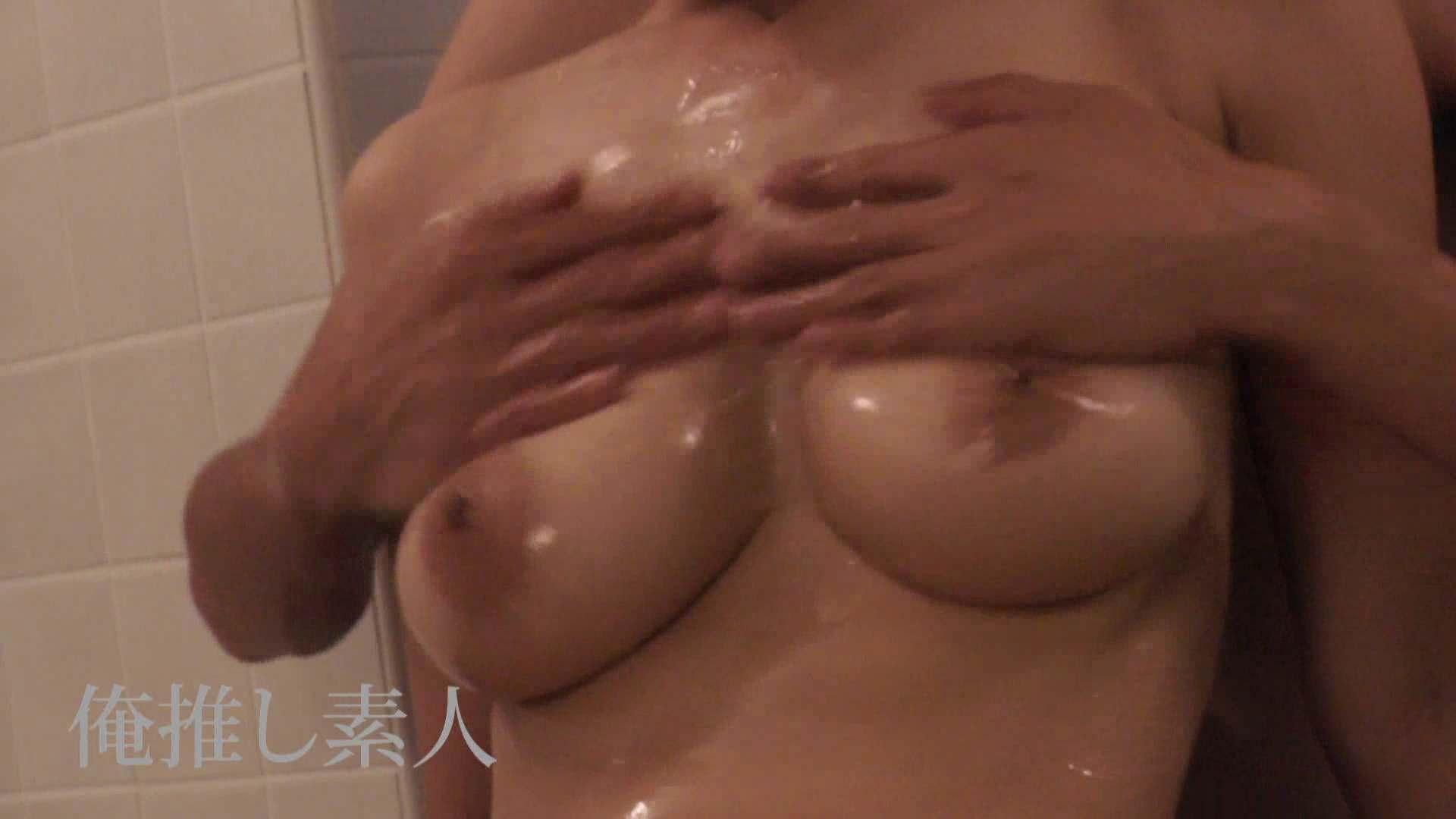 俺推し素人 30代人妻熟女キャバ嬢雫Vol.02 おっぱい特集  63pic 56