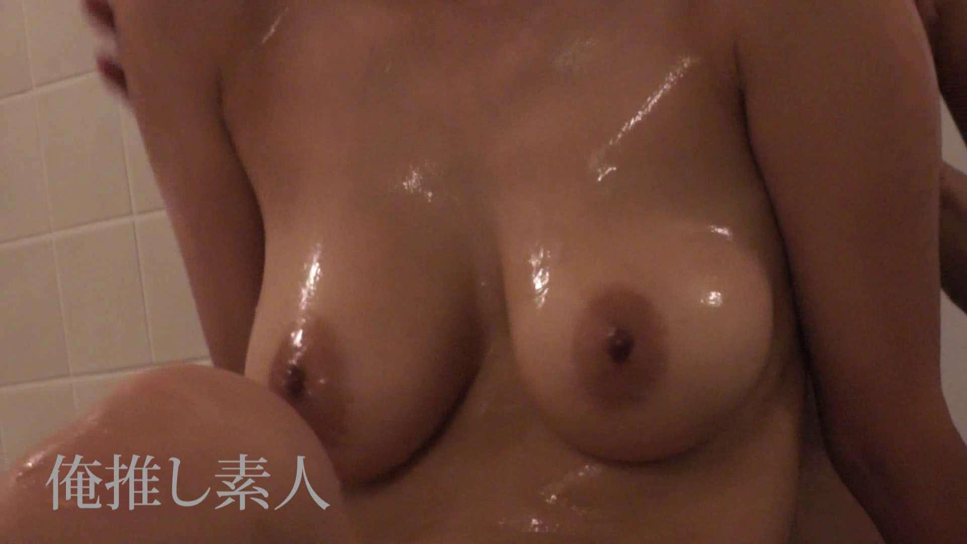 俺推し素人 30代人妻熟女キャバ嬢雫Vol.02 おっぱい特集 | 素人のぞき  63pic 57