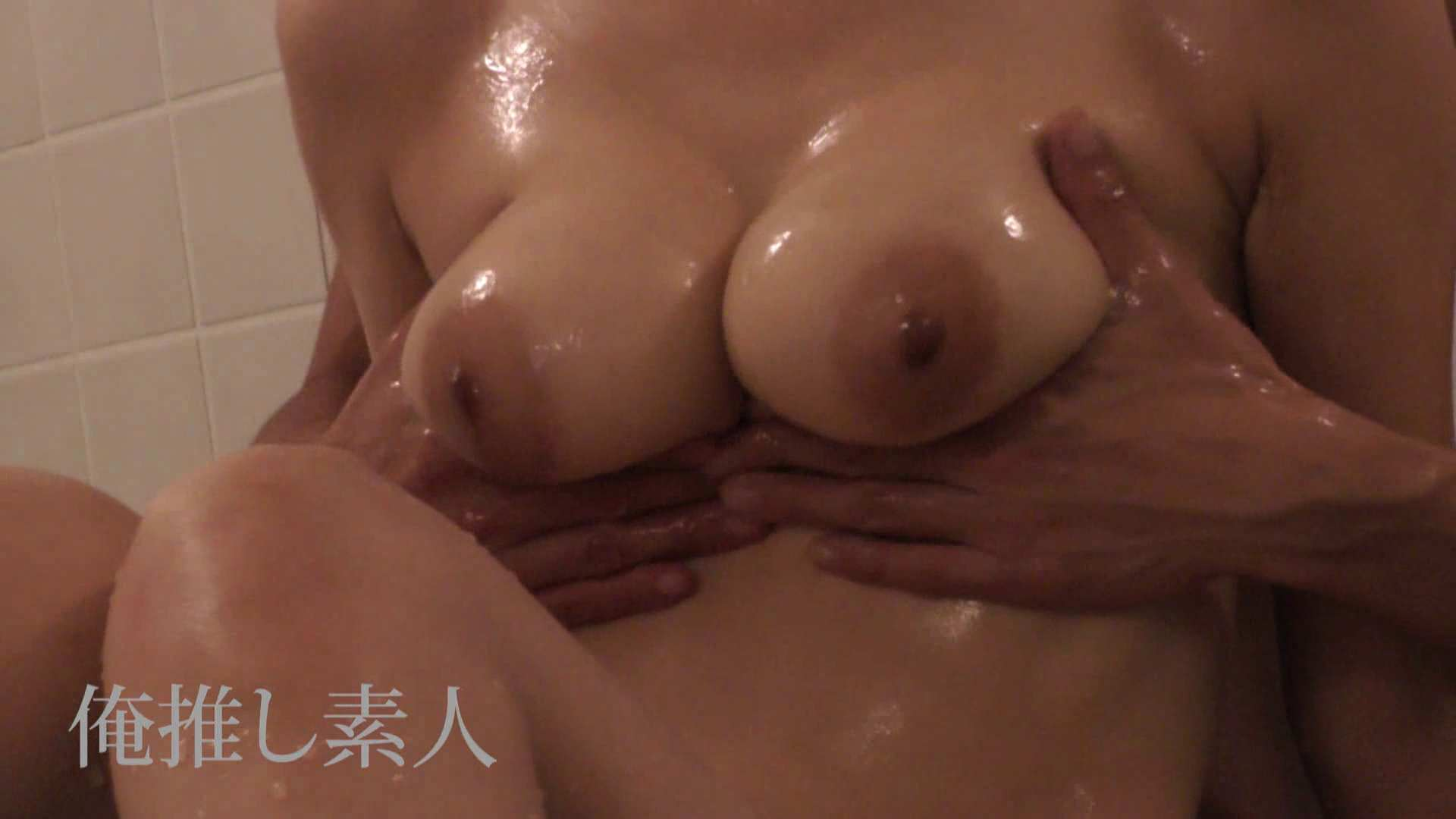 俺推し素人 30代人妻熟女キャバ嬢雫Vol.02 エッチな熟女 AV無料 63pic 60