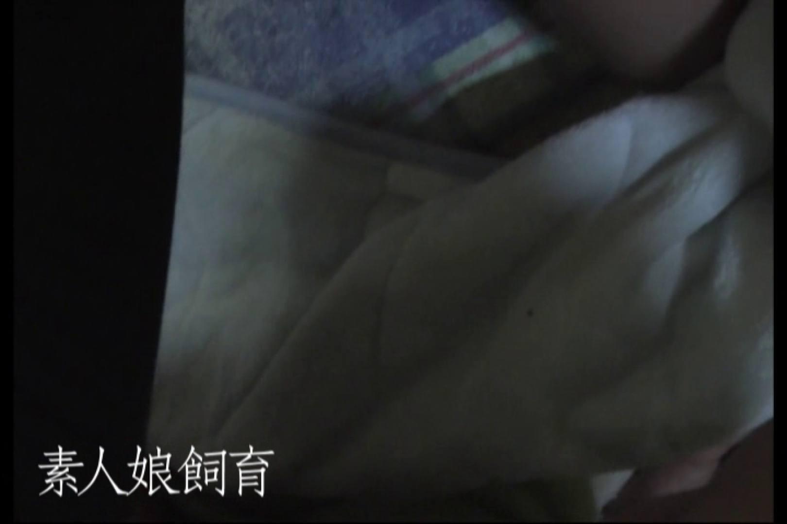 素人娘飼育~お前の餌は他人棒~鬼畜輪●中編 一般投稿 盗撮動画紹介 106pic 93