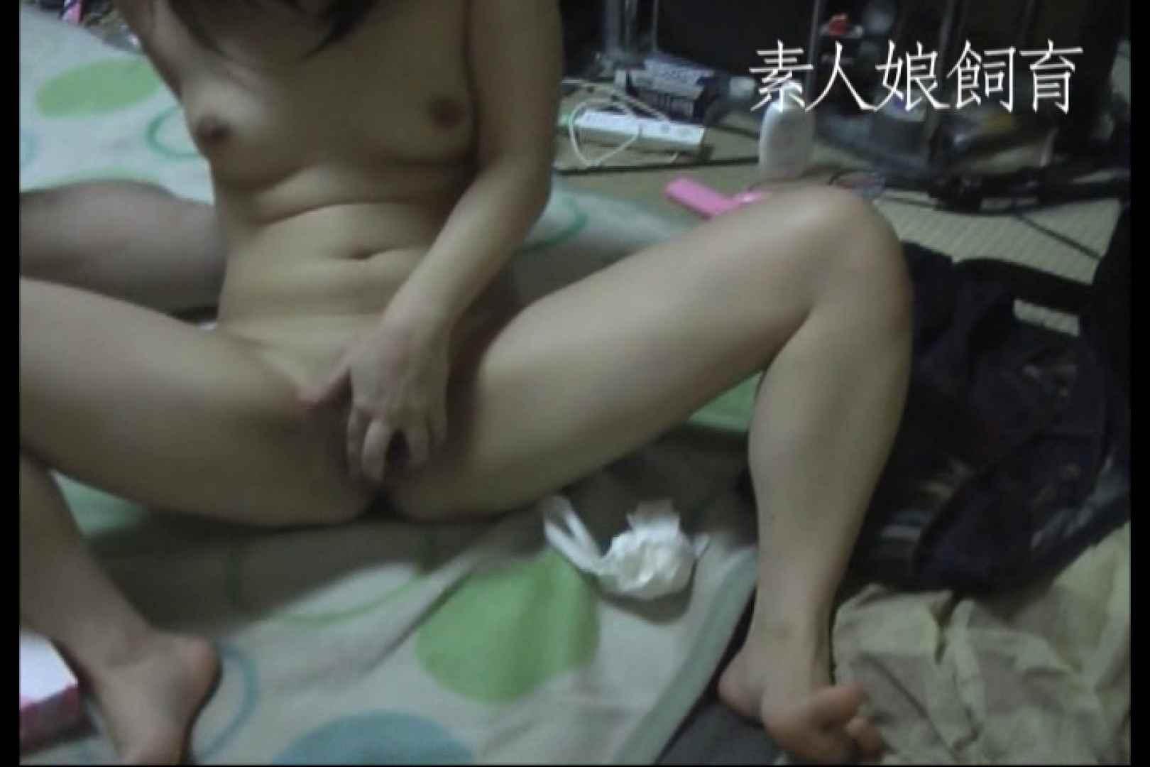 素人娘飼育~お前の餌は他人棒~フェラ&アナル舐め最後は中出し 中出し 性交動画流出 49pic 49