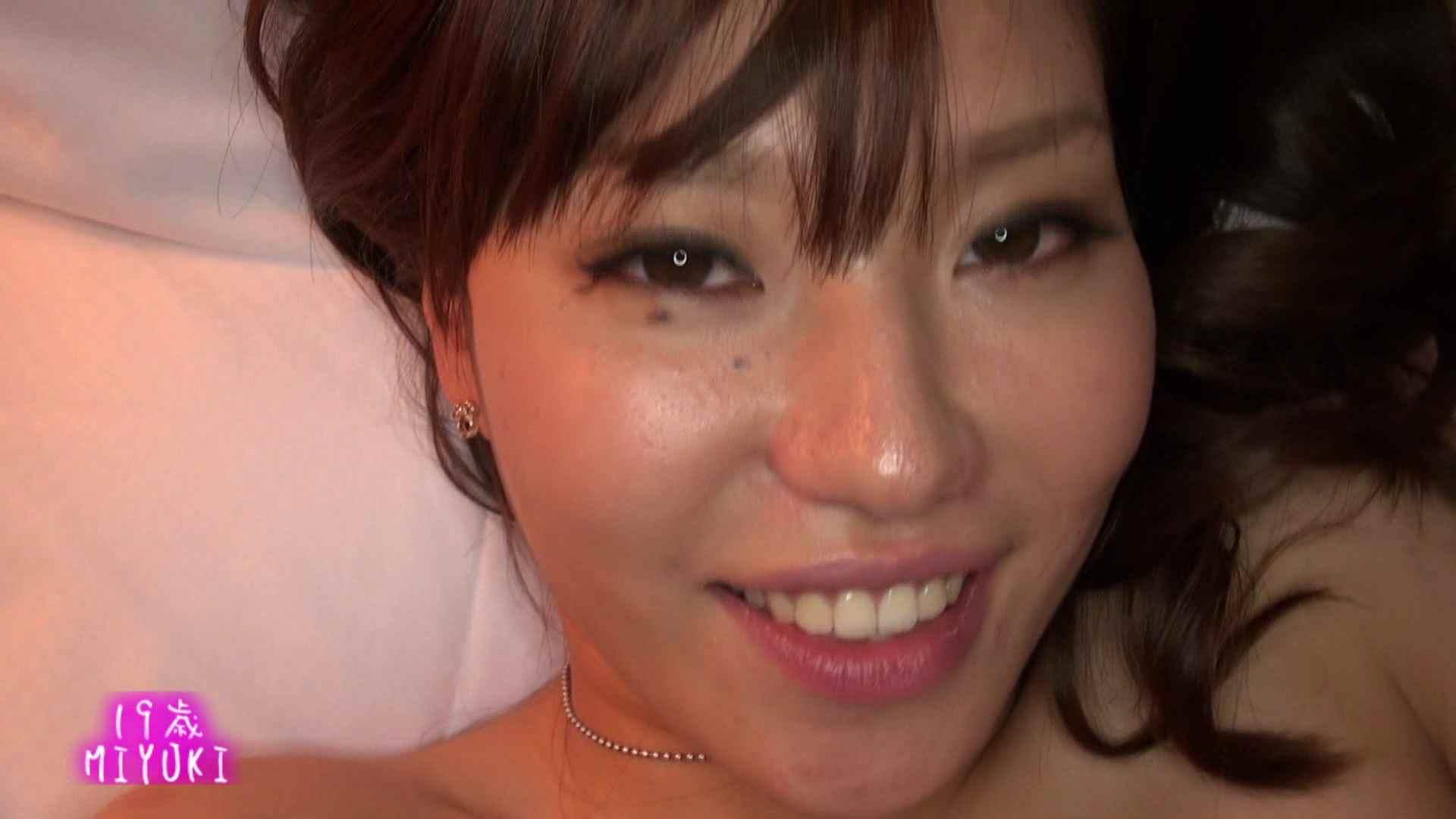 MIYUKIちゃんに男優さんがエロマッサージ メーカー直接買い取り オメコ無修正動画無料 94pic 23