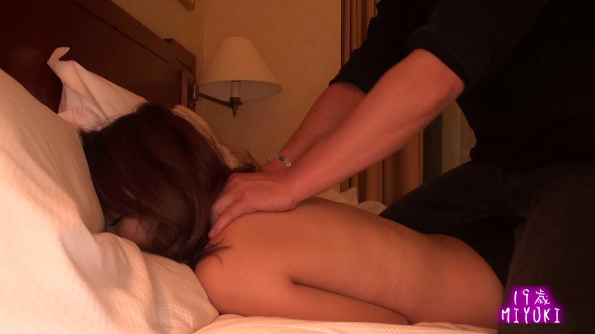 MIYUKIちゃんに男優さんがエロマッサージ 素人のぞき | マッサージ  94pic 64