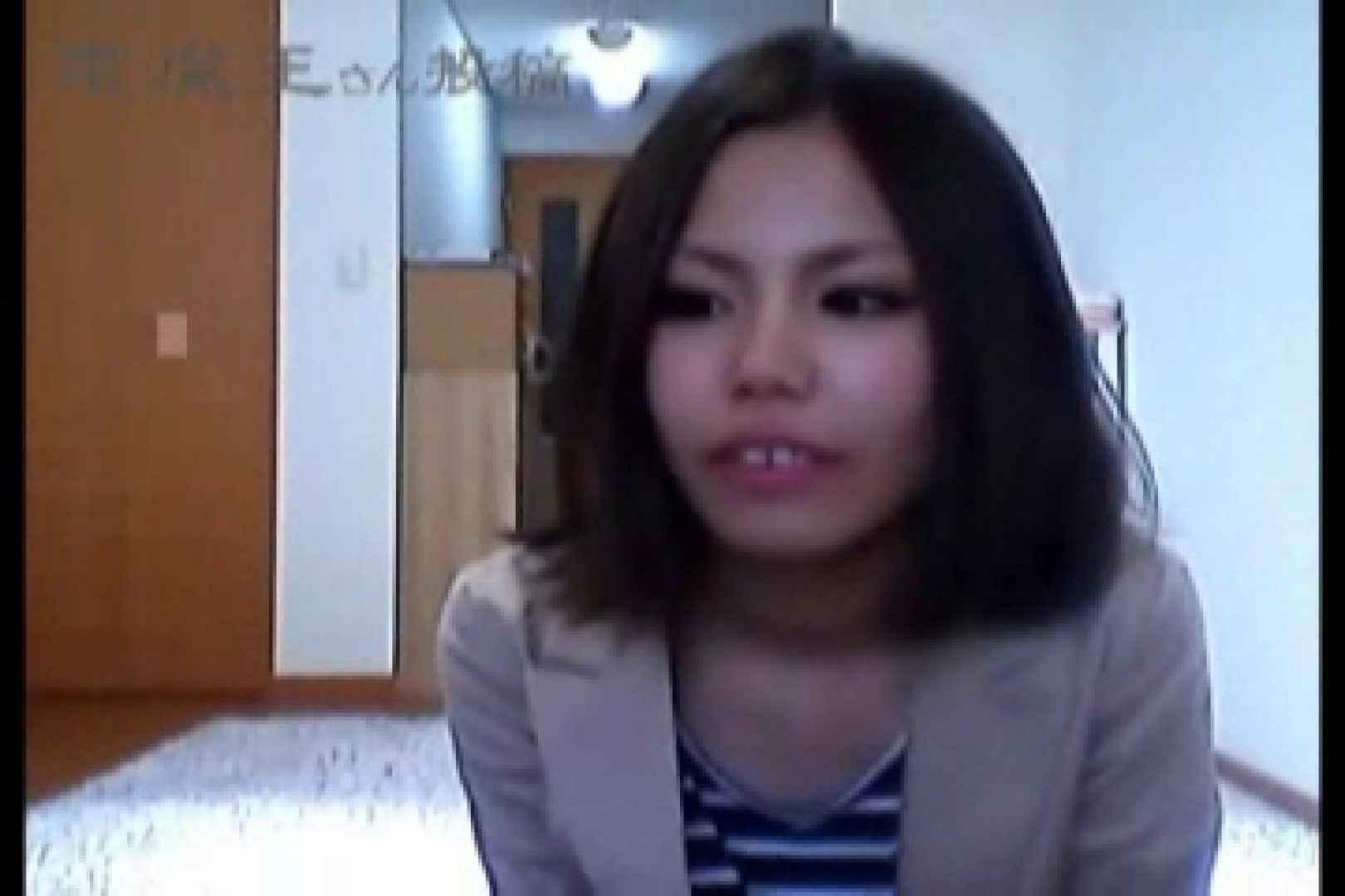 電魔王さんの「隠撮の部屋」シズク 電マ  89pic 10