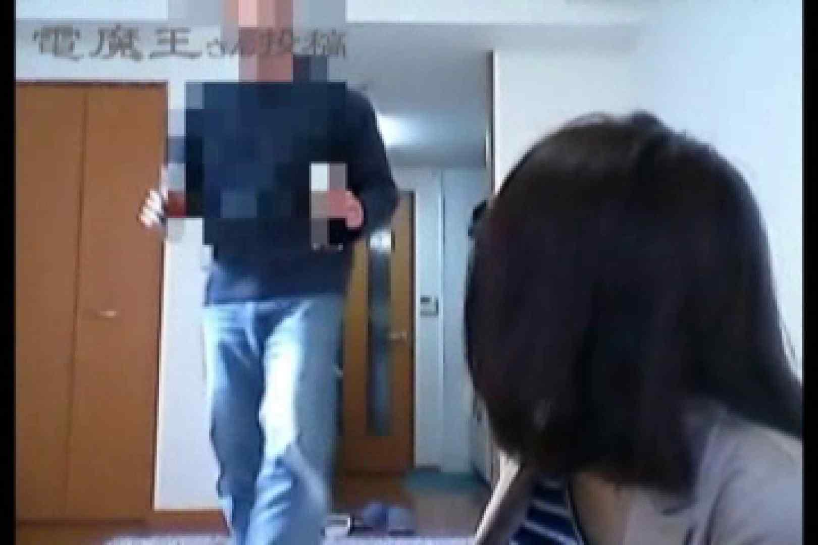 電魔王さんの「隠撮の部屋」シズク 電マ  89pic 22