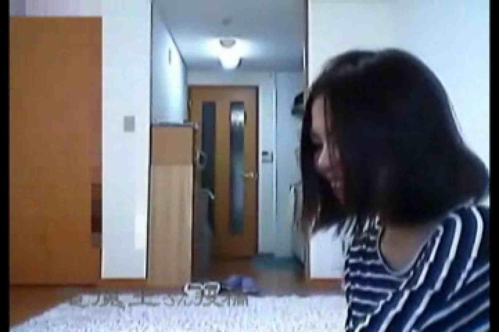 電魔王さんの「隠撮の部屋」シズク 電マ | 隠撮  89pic 67
